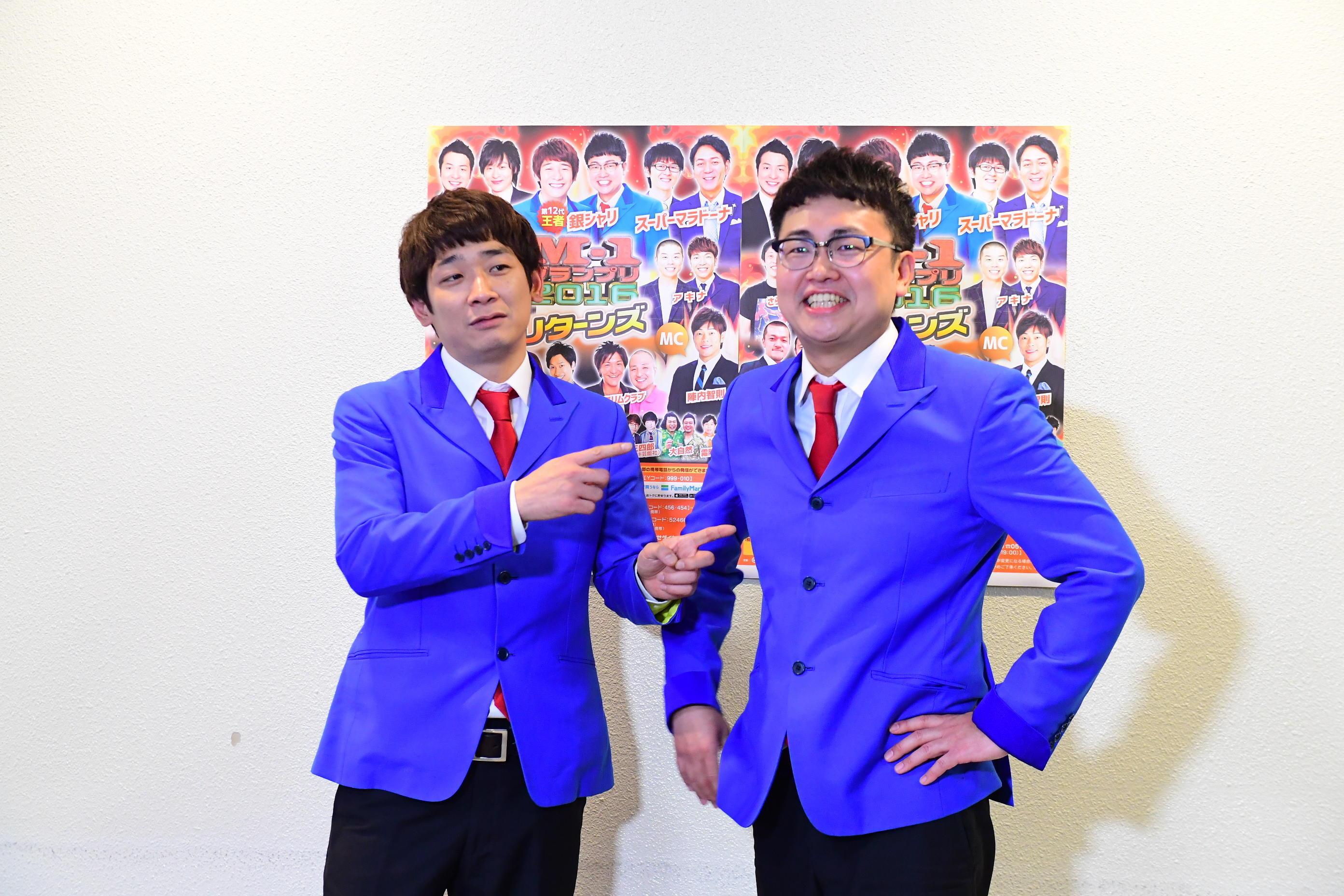 http://news.yoshimoto.co.jp/20170228160104-57b8fbc5b22db4269464140be372c89606f8f9b0.jpg