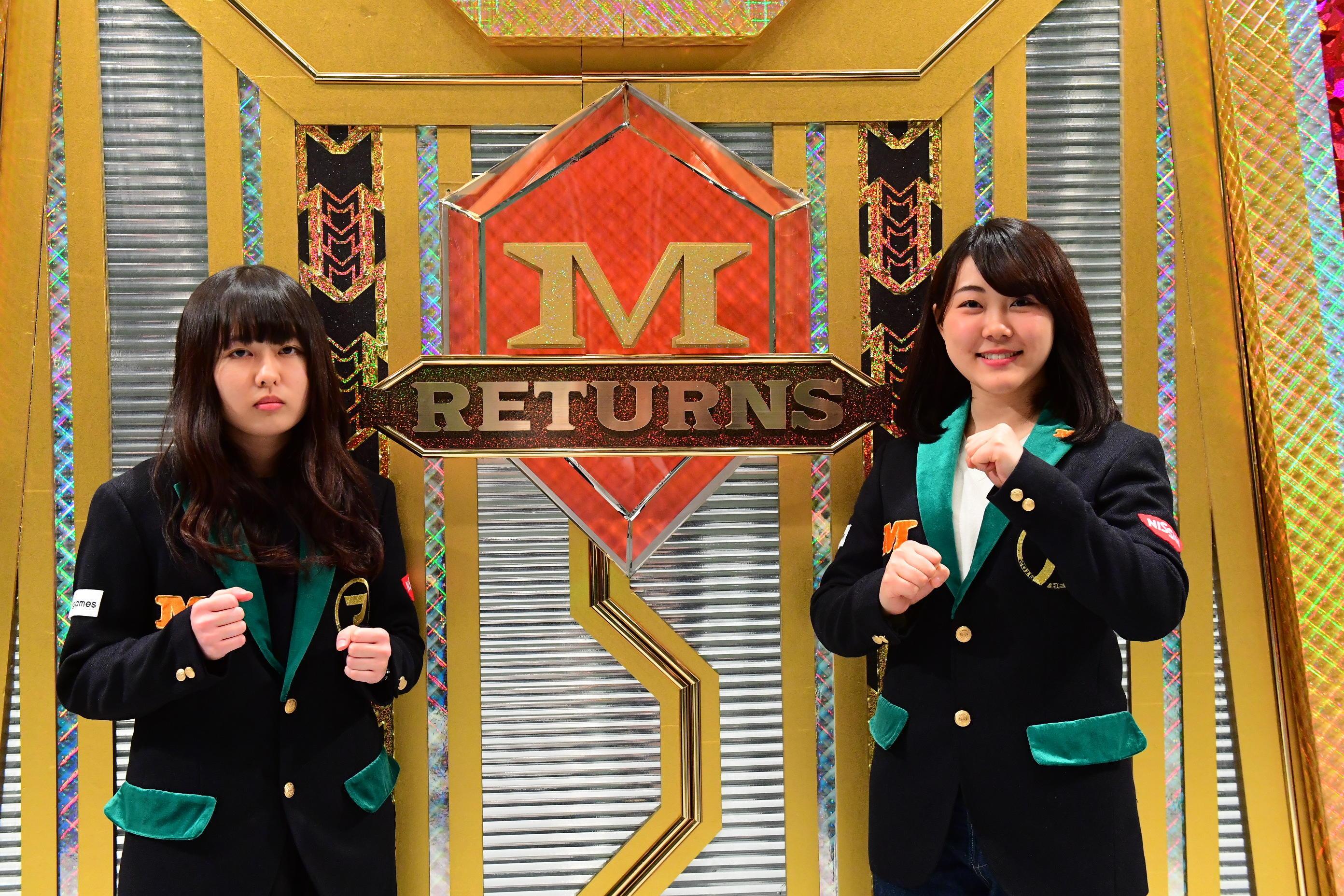 http://news.yoshimoto.co.jp/20170228160215-d32e5abafe0ccc72a11be1098ec6b634729bdcc8.jpg