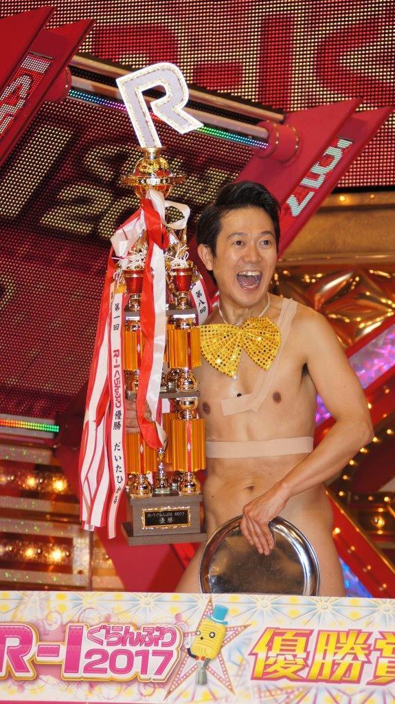 http://news.yoshimoto.co.jp/20170301022743-63be2a7e27e3e7a2328508becb2531b9797f83b3.jpg