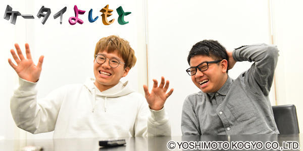http://news.yoshimoto.co.jp/20170301153409-5bbb5a9ef6ced7eb1423aa75581e88668098d59a.jpg