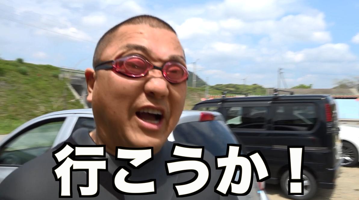 http://news.yoshimoto.co.jp/20170302174206-af0268de6795daa4d82e67cb20d3ec8db232e462.png
