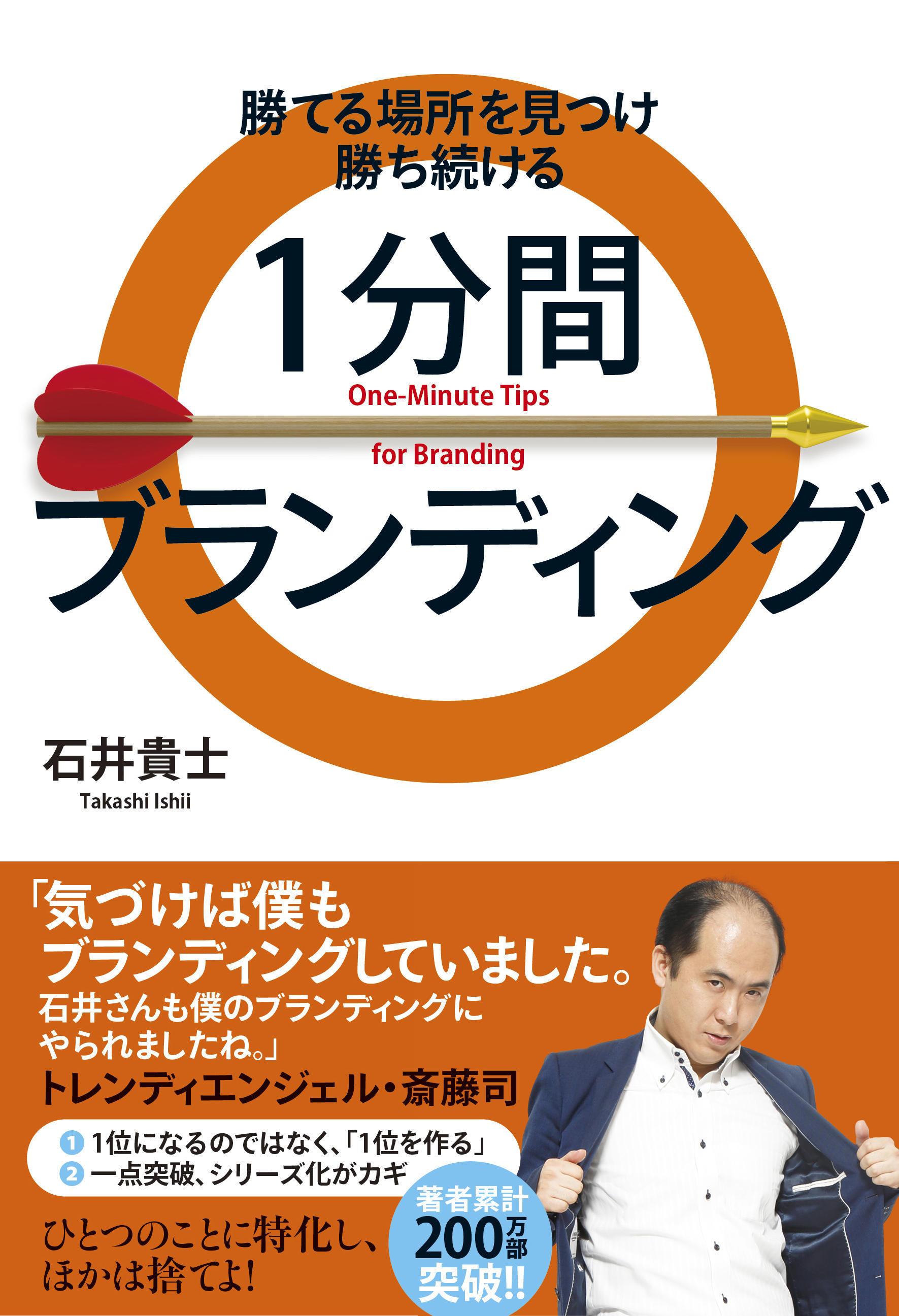 http://news.yoshimoto.co.jp/20170303205506-fa11a363ec3d94d2bfc217e29f03997dbc5aa610.jpg