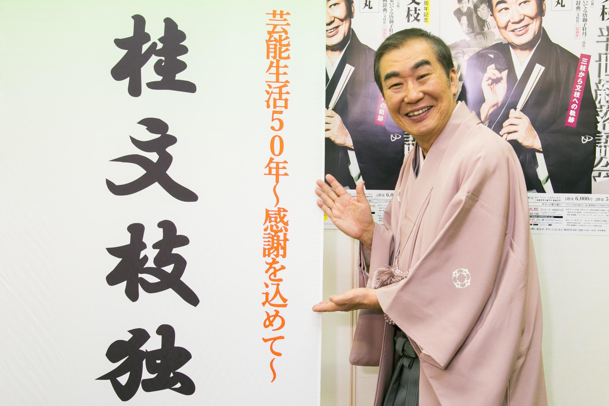 http://news.yoshimoto.co.jp/20170305011819-732e99c5ee4b77399e45f64e3544bb02018f7d04.jpg