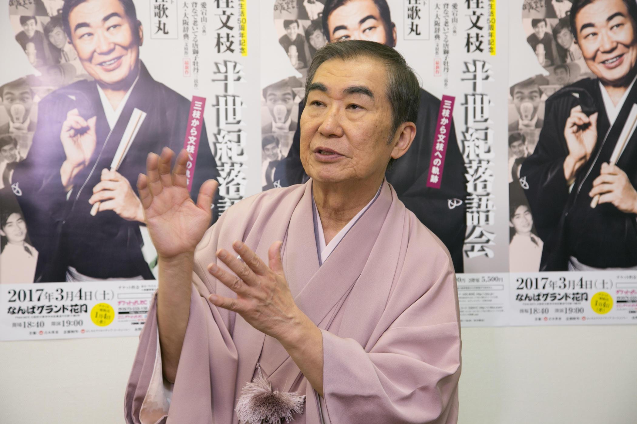 http://news.yoshimoto.co.jp/20170305012014-0d9f8607e77cd61c6191d1cb454b7e4b3ad8932b.jpg