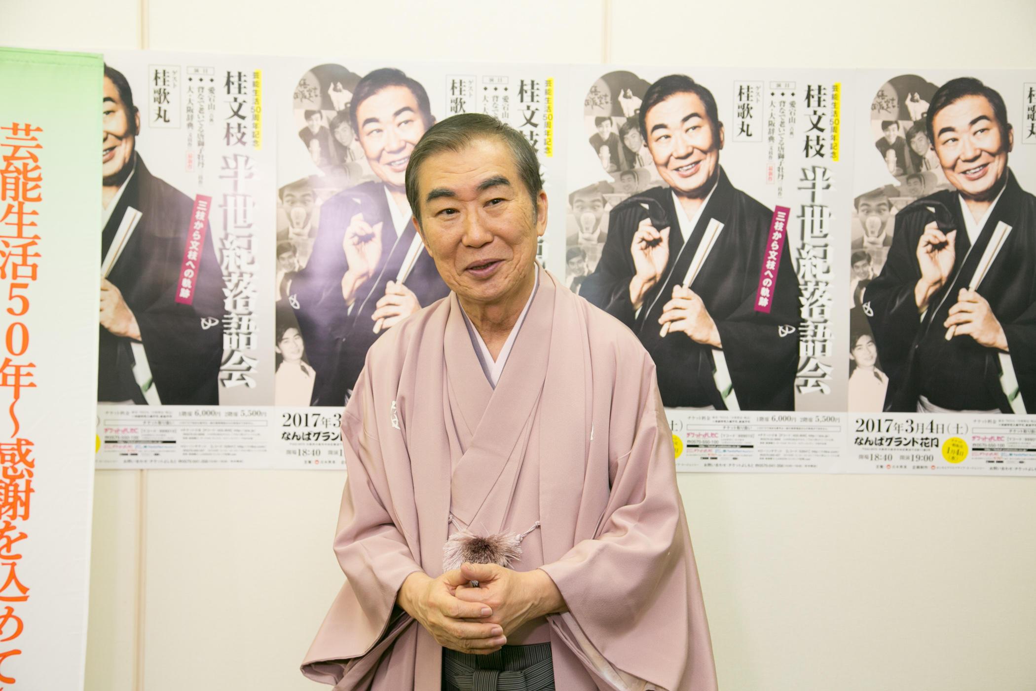 http://news.yoshimoto.co.jp/20170305012102-19099a8c89913b8cc750cc3687c44c4ae7bc96c2.jpg