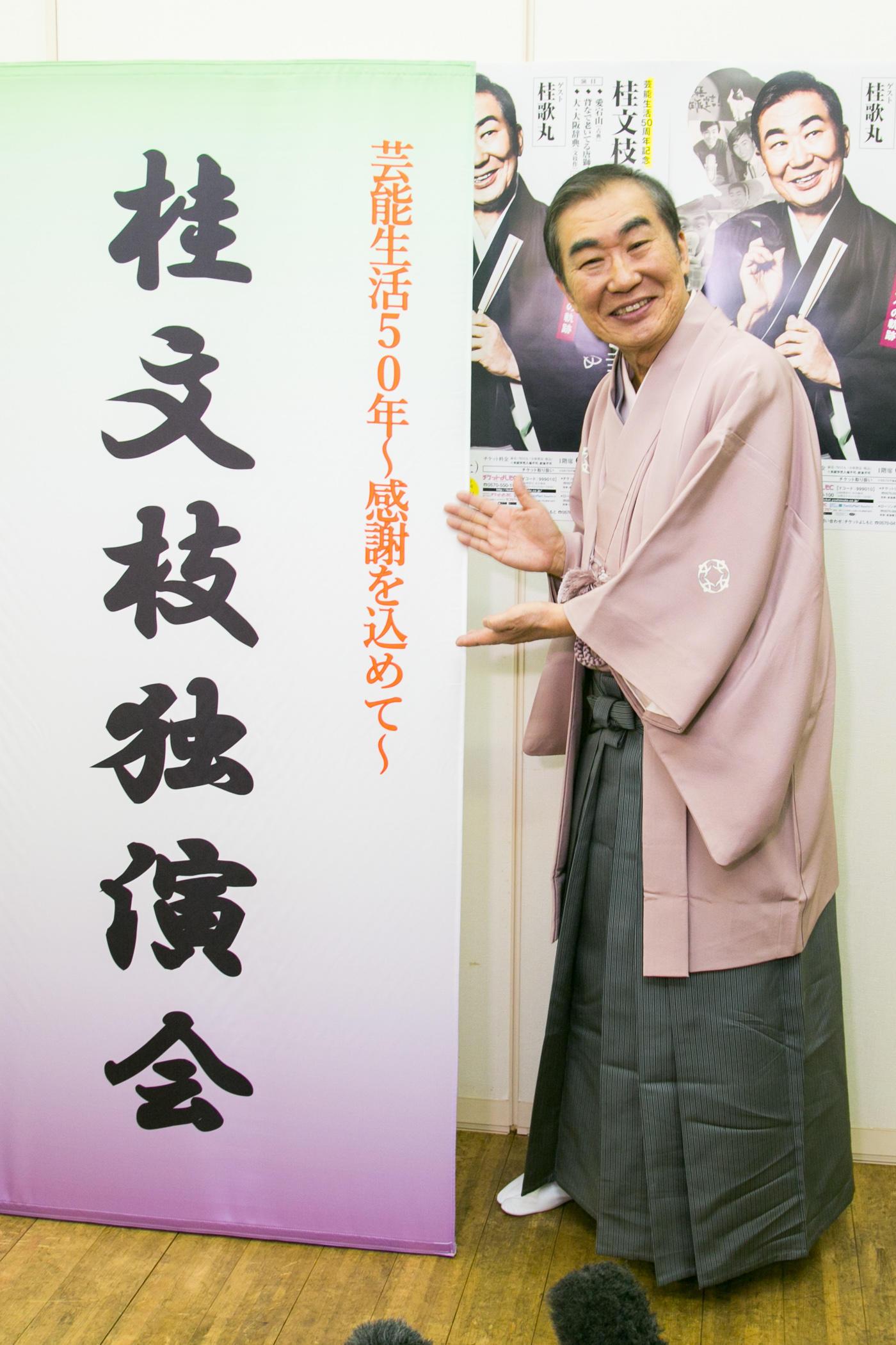 http://news.yoshimoto.co.jp/20170305012134-fb2c871e72812efa58842cbcdfe8653364cb801e.jpg