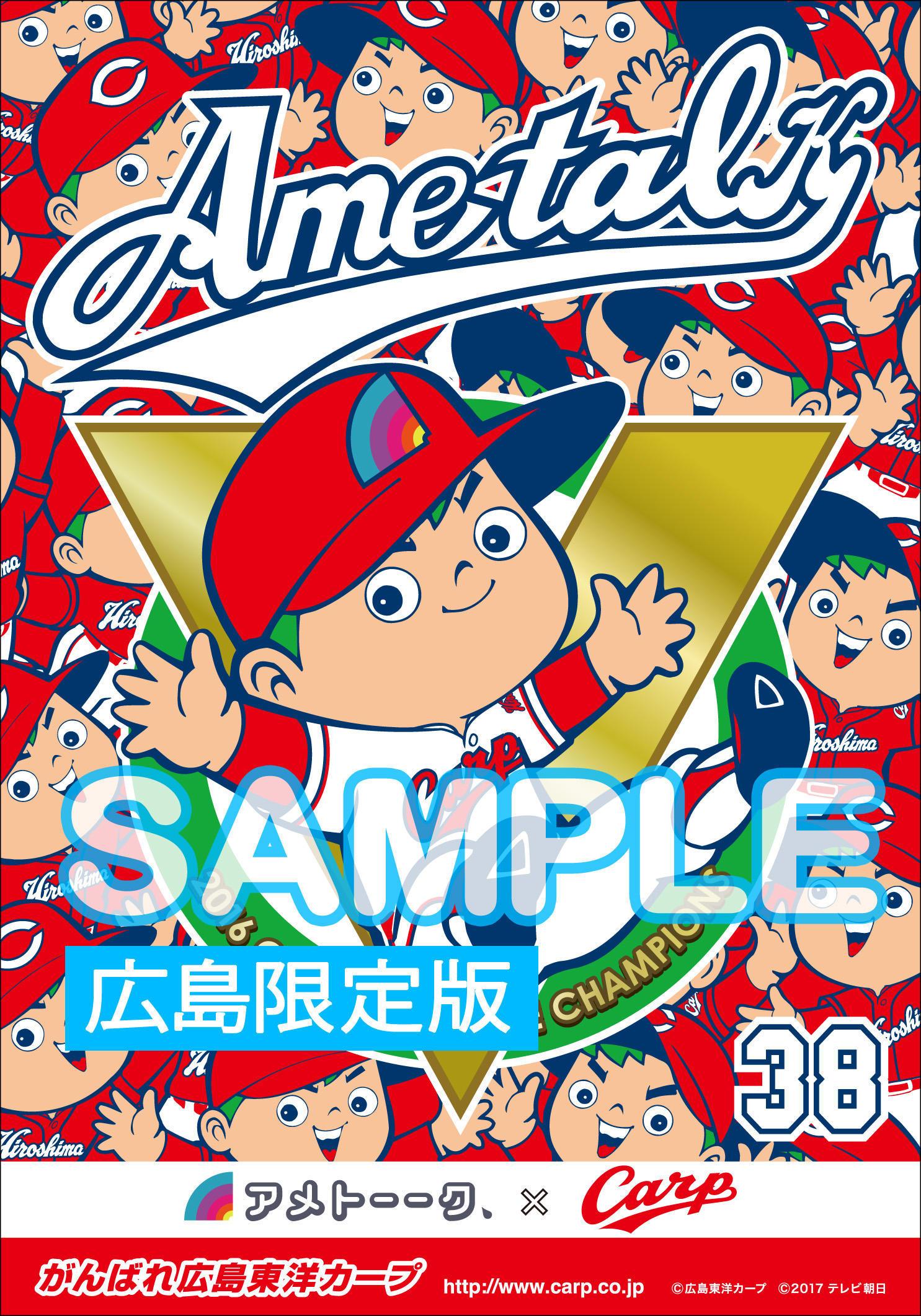 http://news.yoshimoto.co.jp/20170306113515-c24983f9e23fe1d337bfa9c8c8be1e3731cb4074.jpg