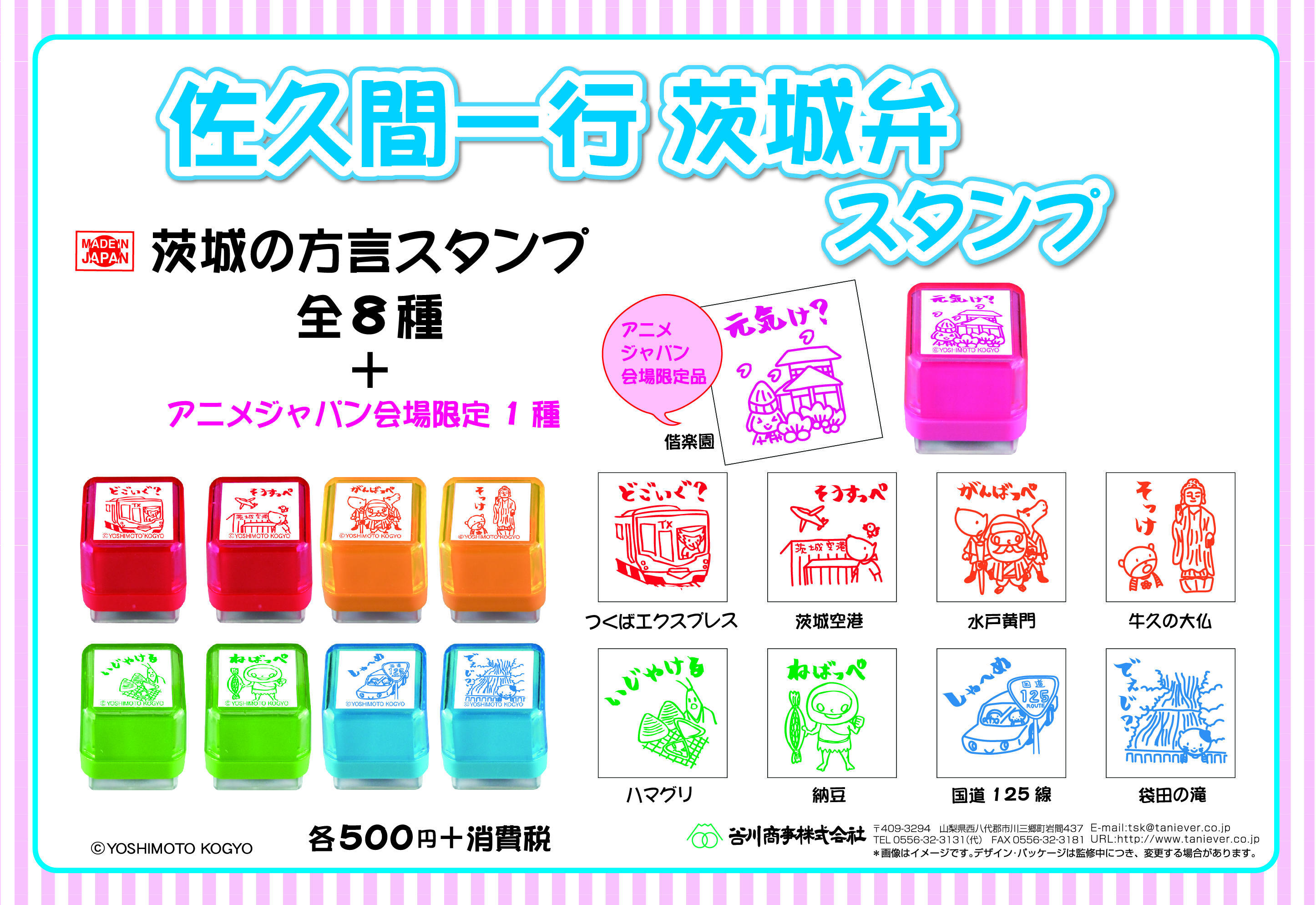 http://news.yoshimoto.co.jp/20170309203455-9e824620ba525bf53969c9e2ae37fa4fa98d0e64.jpg