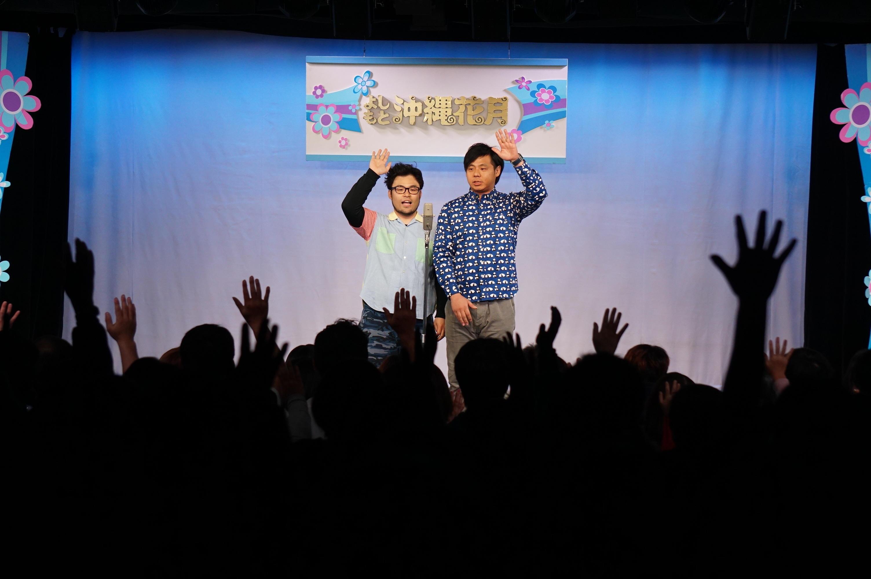http://news.yoshimoto.co.jp/20170314200535-f9ed2df6eb7f947ba457a3c7e2e1b39acff07422.jpg