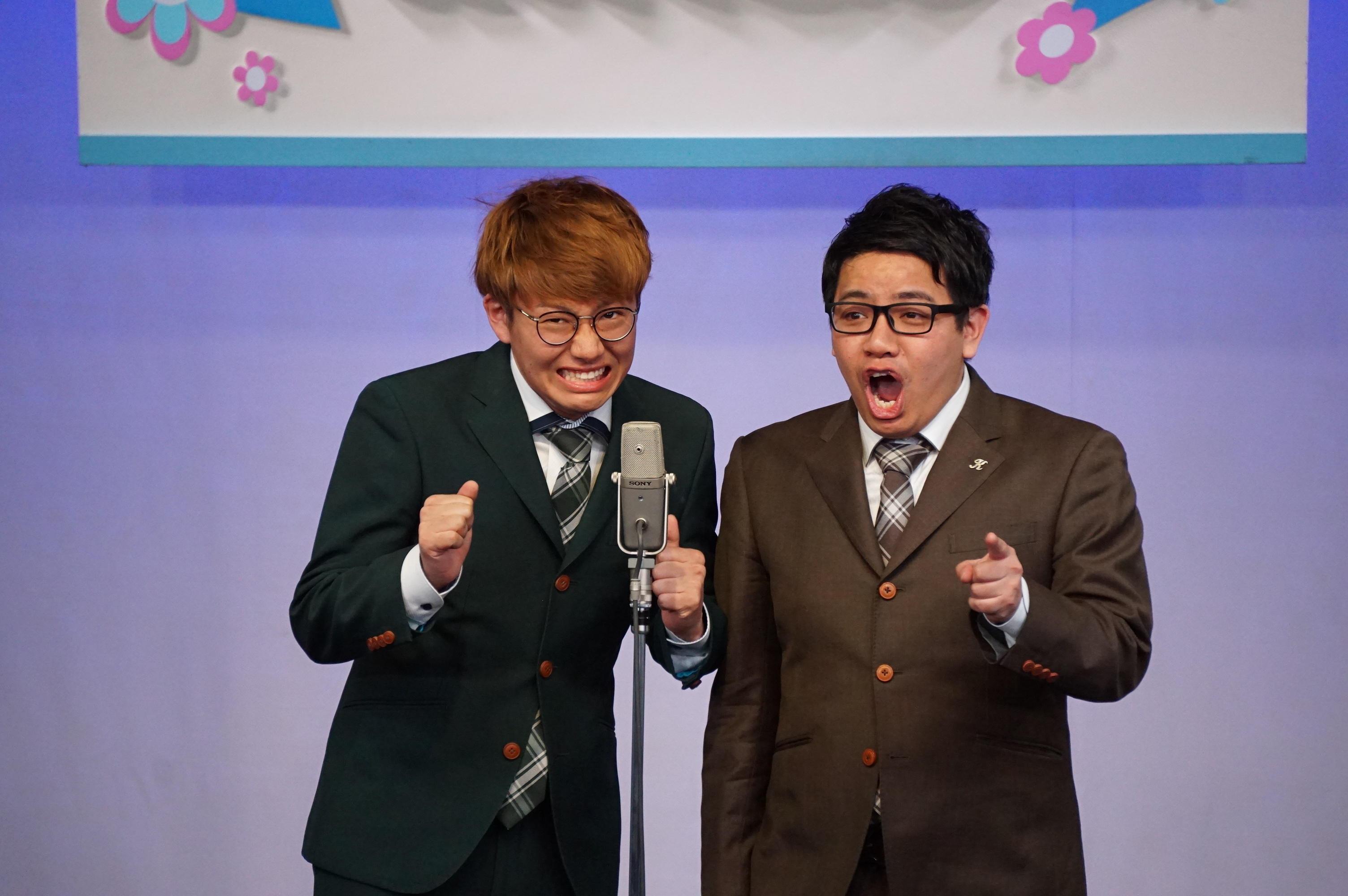 http://news.yoshimoto.co.jp/20170314201110-eeea771771e57508265b3bb6ccd9f148ca8aefb8.jpg