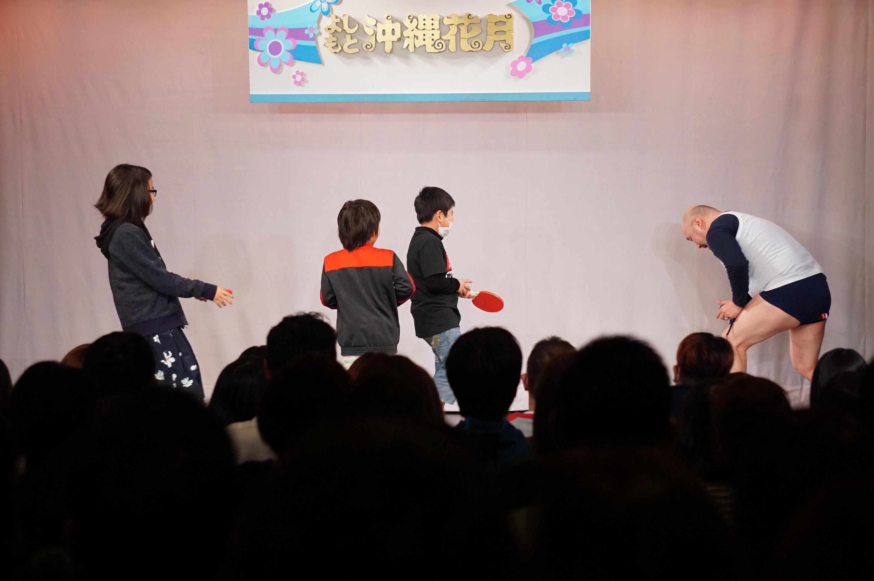 http://news.yoshimoto.co.jp/20170314201410-4397a05b46248b91351d5f4d6552542e0d2fd805.jpg