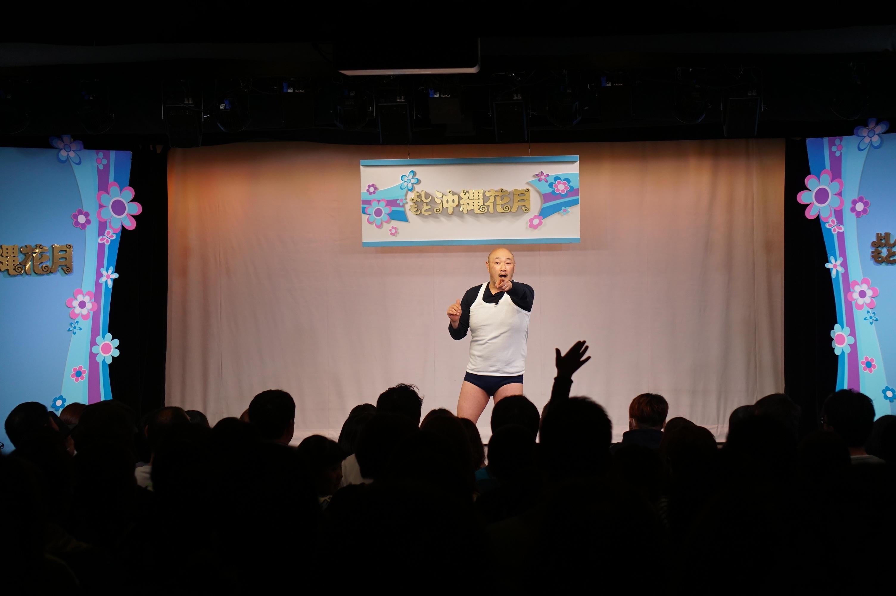 http://news.yoshimoto.co.jp/20170314201442-754313c1bc10c2cd18f8ef3d37b584f0c0f1305d.jpg