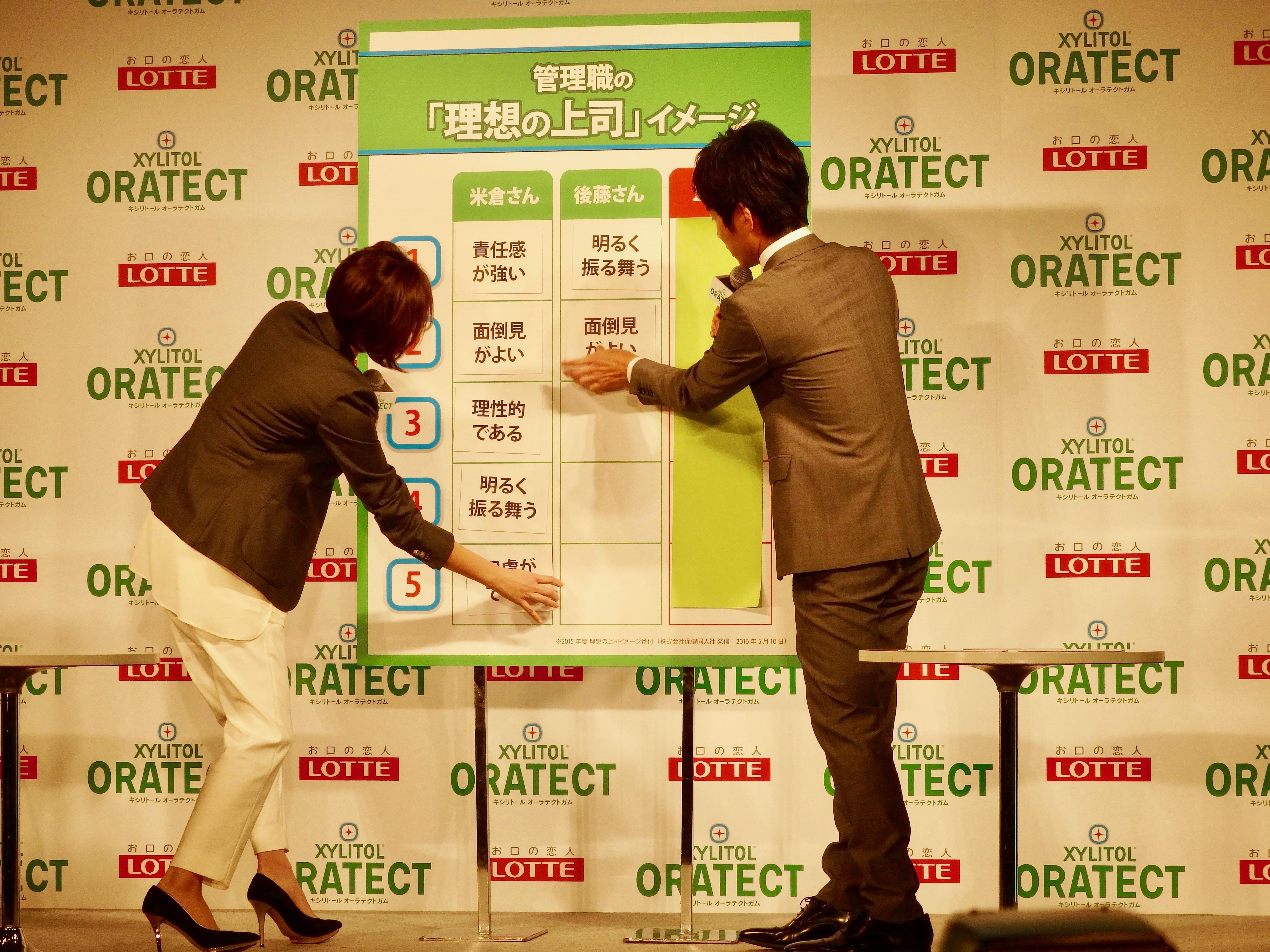 http://news.yoshimoto.co.jp/20170314201504-00a04a8662d3a7ab3d92892788b1200bb6245857.jpg