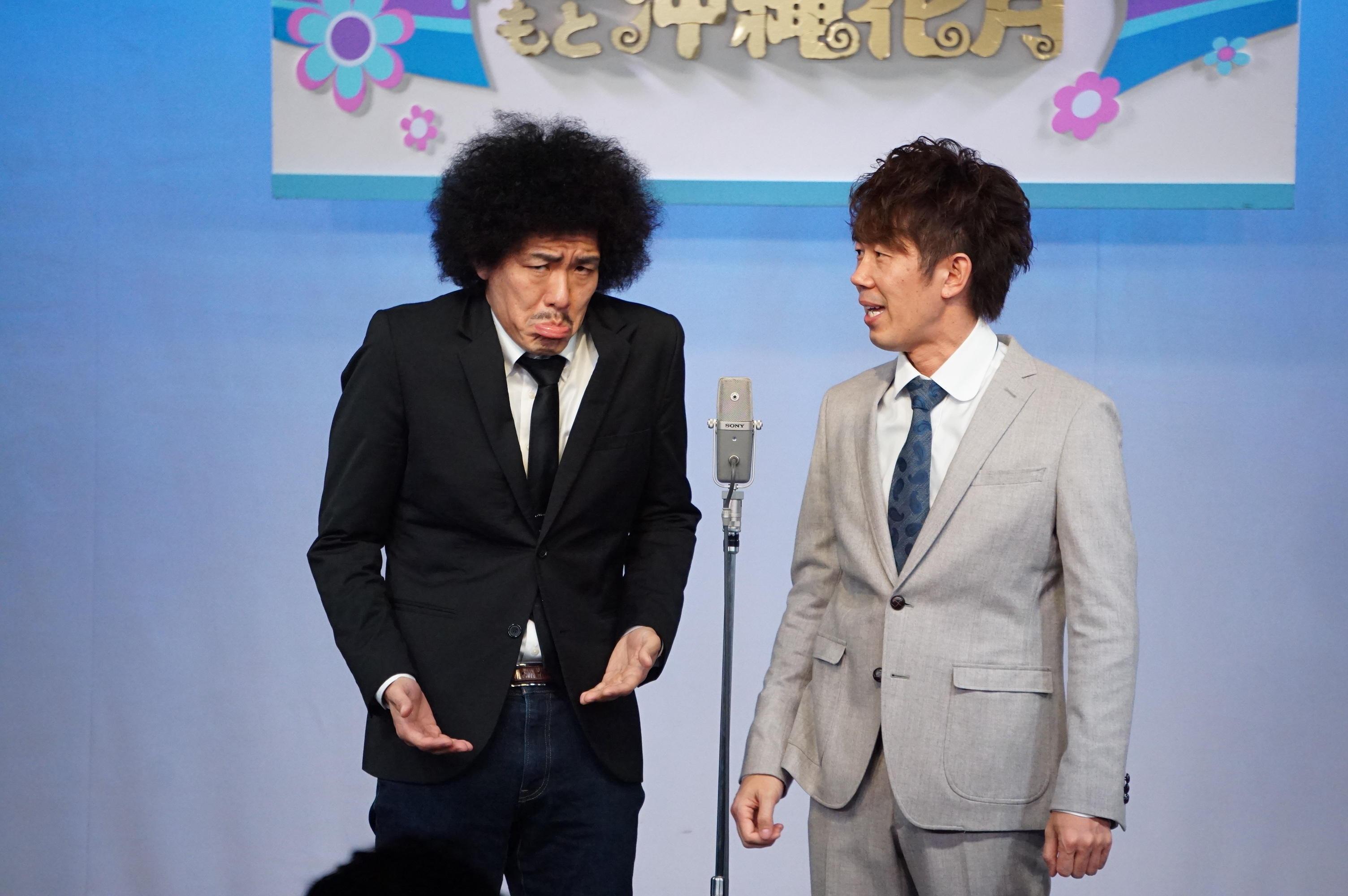 http://news.yoshimoto.co.jp/20170314201644-97f694cdb681e62da198ae358786af6279f5a77e.jpg