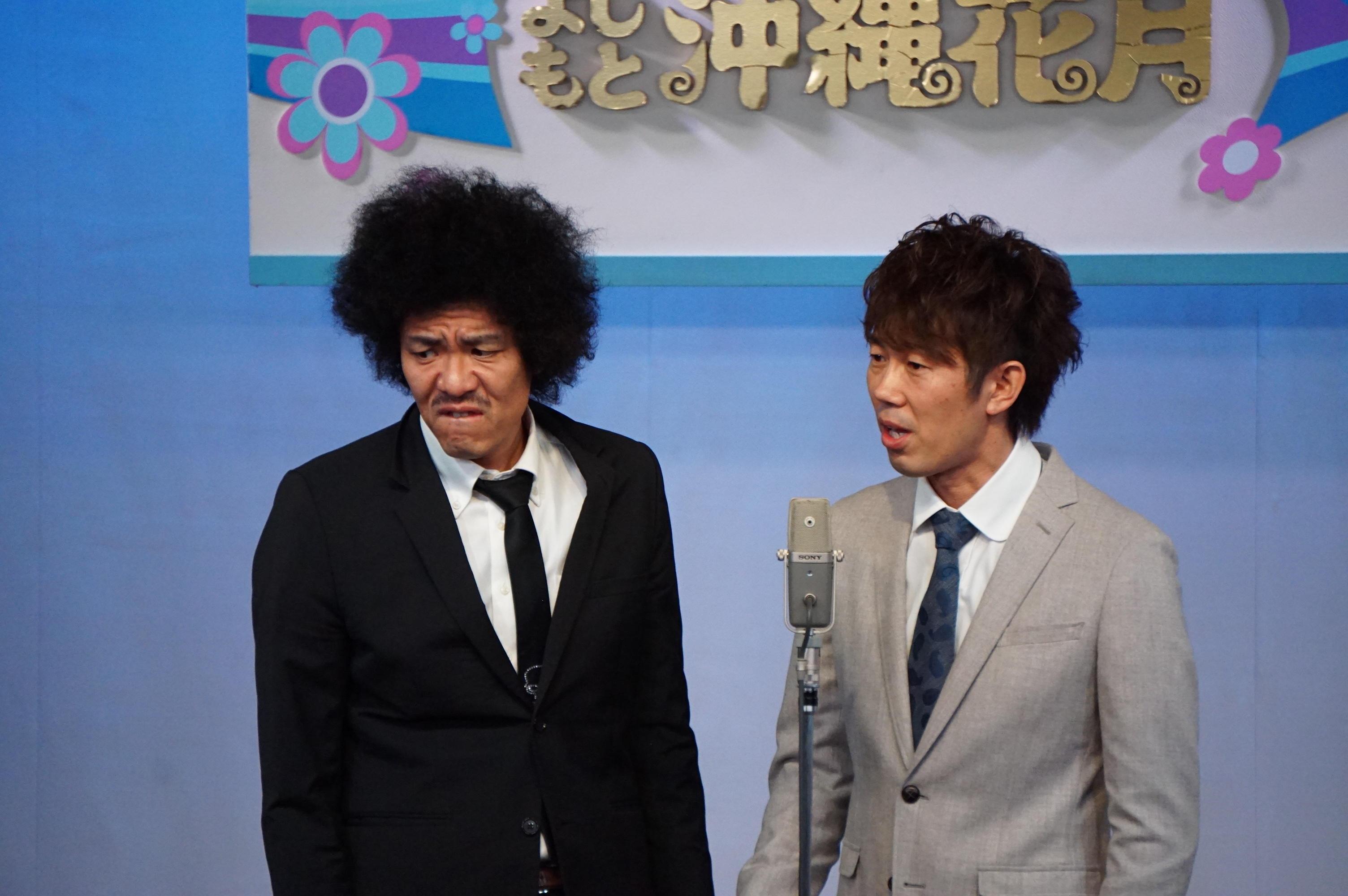 http://news.yoshimoto.co.jp/20170314201648-d37bcee41d22ab98e9467bd76f060a69f3cf4567.jpg