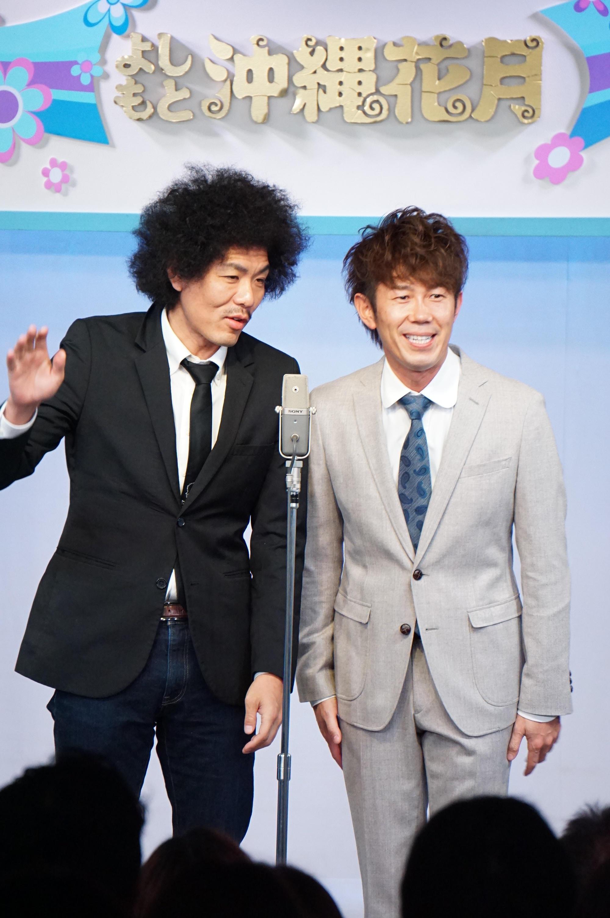 http://news.yoshimoto.co.jp/20170314201657-dbe721924f6feb36f45f68d754a6d01180ea9a76.jpg