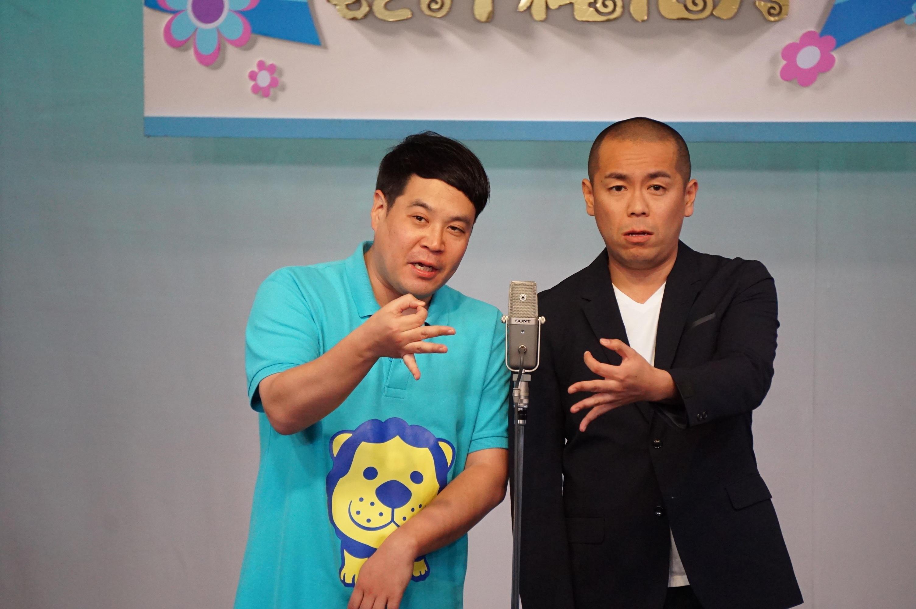 http://news.yoshimoto.co.jp/20170314201851-674bba70f5aa04662b4e47e3e0dcecc4793bf26a.jpg