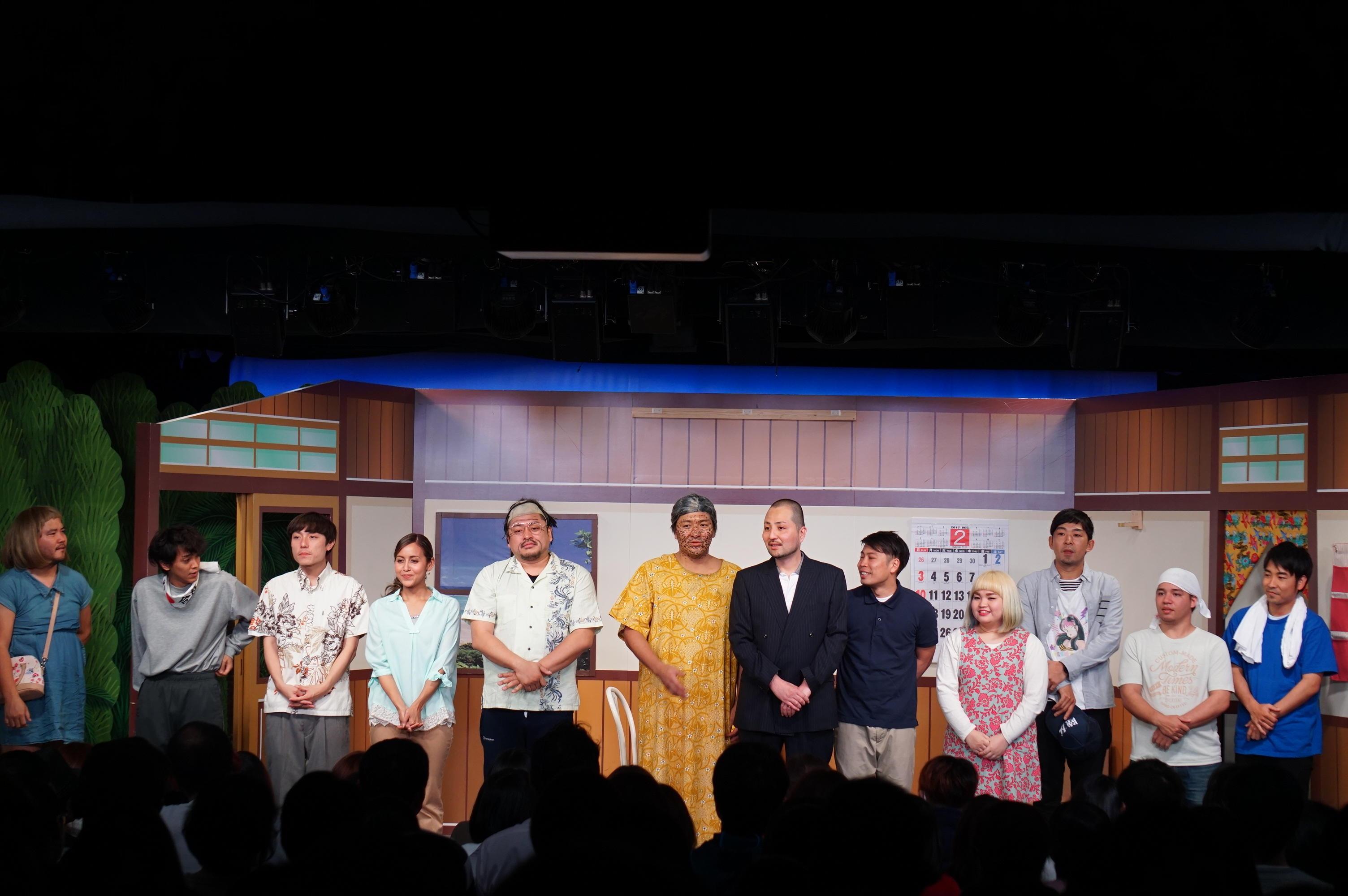 http://news.yoshimoto.co.jp/20170314202056-6f906c964e753ff9dc449777029d0379cd149b35.jpg