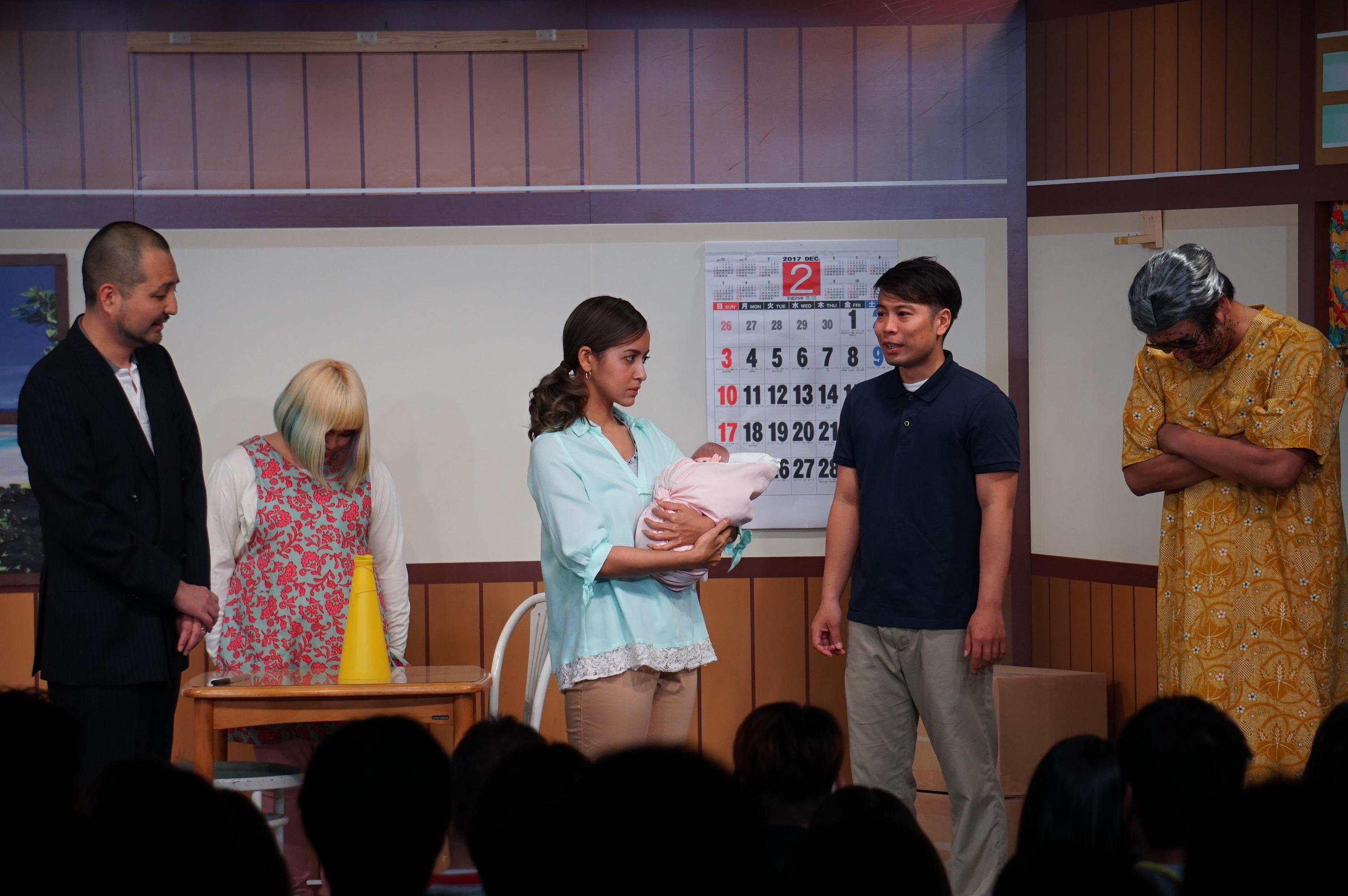 http://news.yoshimoto.co.jp/20170314202116-38fa3f06d43033de4fbd2e8b5cb5dc67fec408b5.jpg