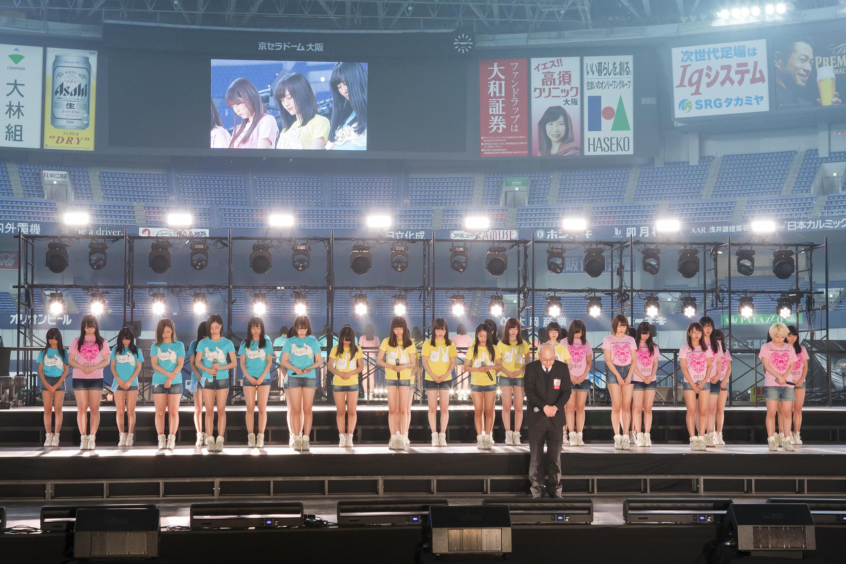 http://news.yoshimoto.co.jp/20170314203258-c0963770b8207730c014227a31efd39884f0e590.jpg