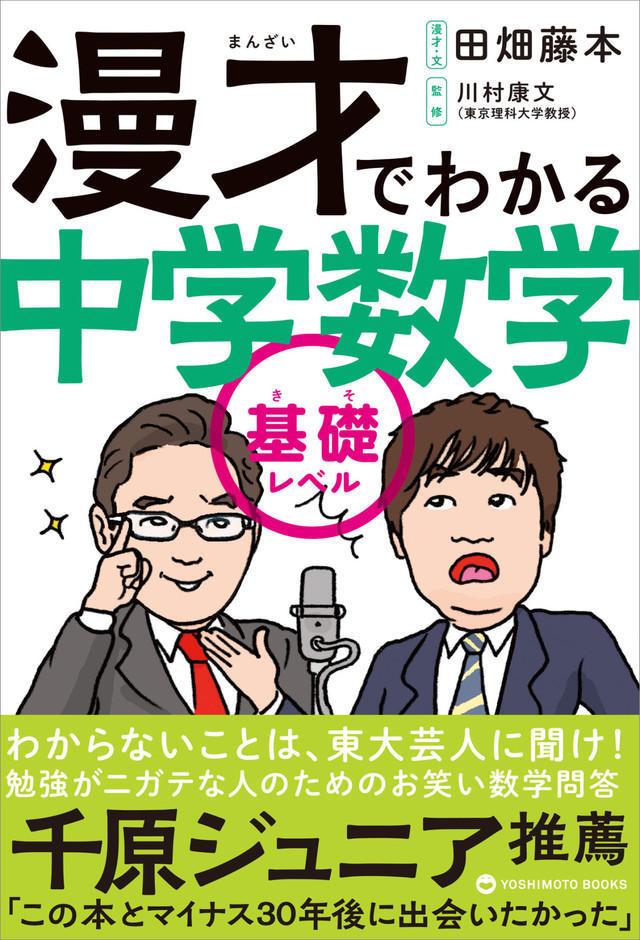 http://news.yoshimoto.co.jp/20170314212849-e11e0a022337a80d50ae7d69eeded76638929626.jpg
