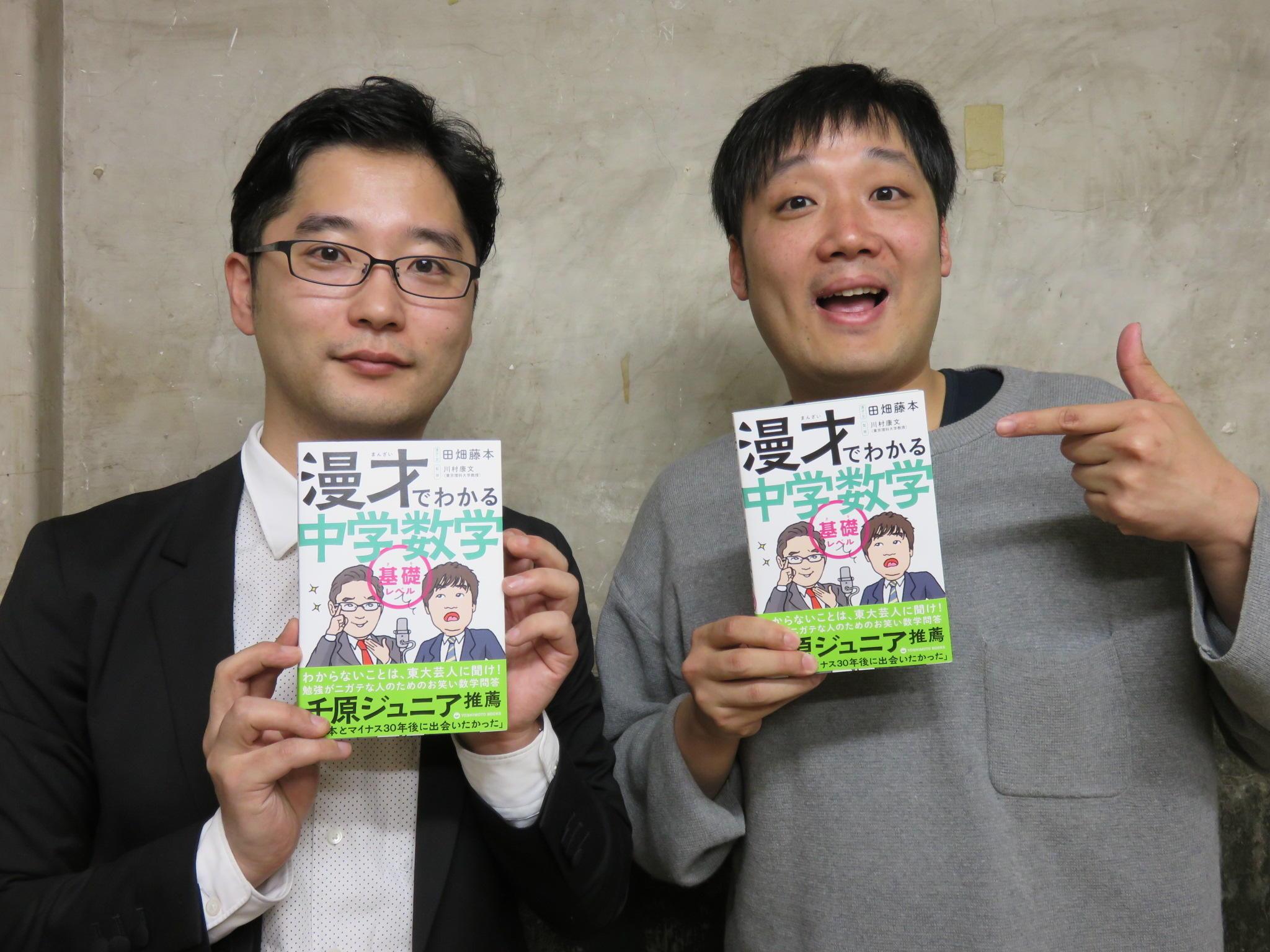 http://news.yoshimoto.co.jp/20170314212910-8bd207bb87690818db5fb108a81b016c0f704252.jpg