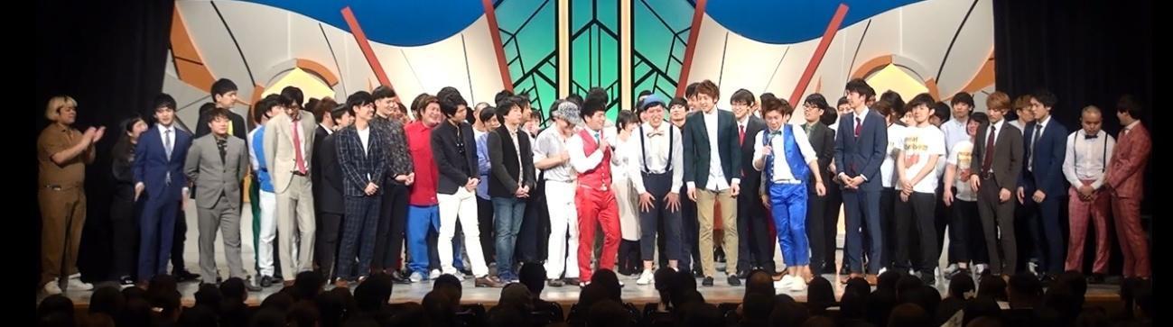 http://news.yoshimoto.co.jp/20170315144836-caa936d51e93f30669fc27426e0898800d6c829b.jpeg