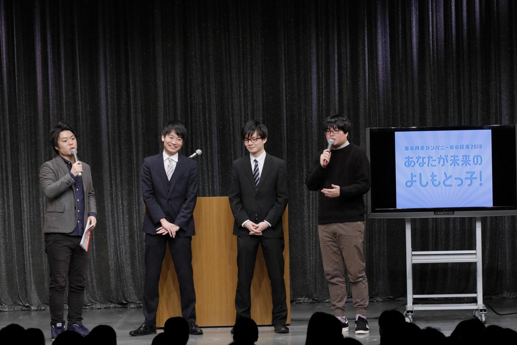 http://news.yoshimoto.co.jp/20170315170631-ecd8d6fd7fb07f9ca04739b146d87dc3adc04c7b.jpg