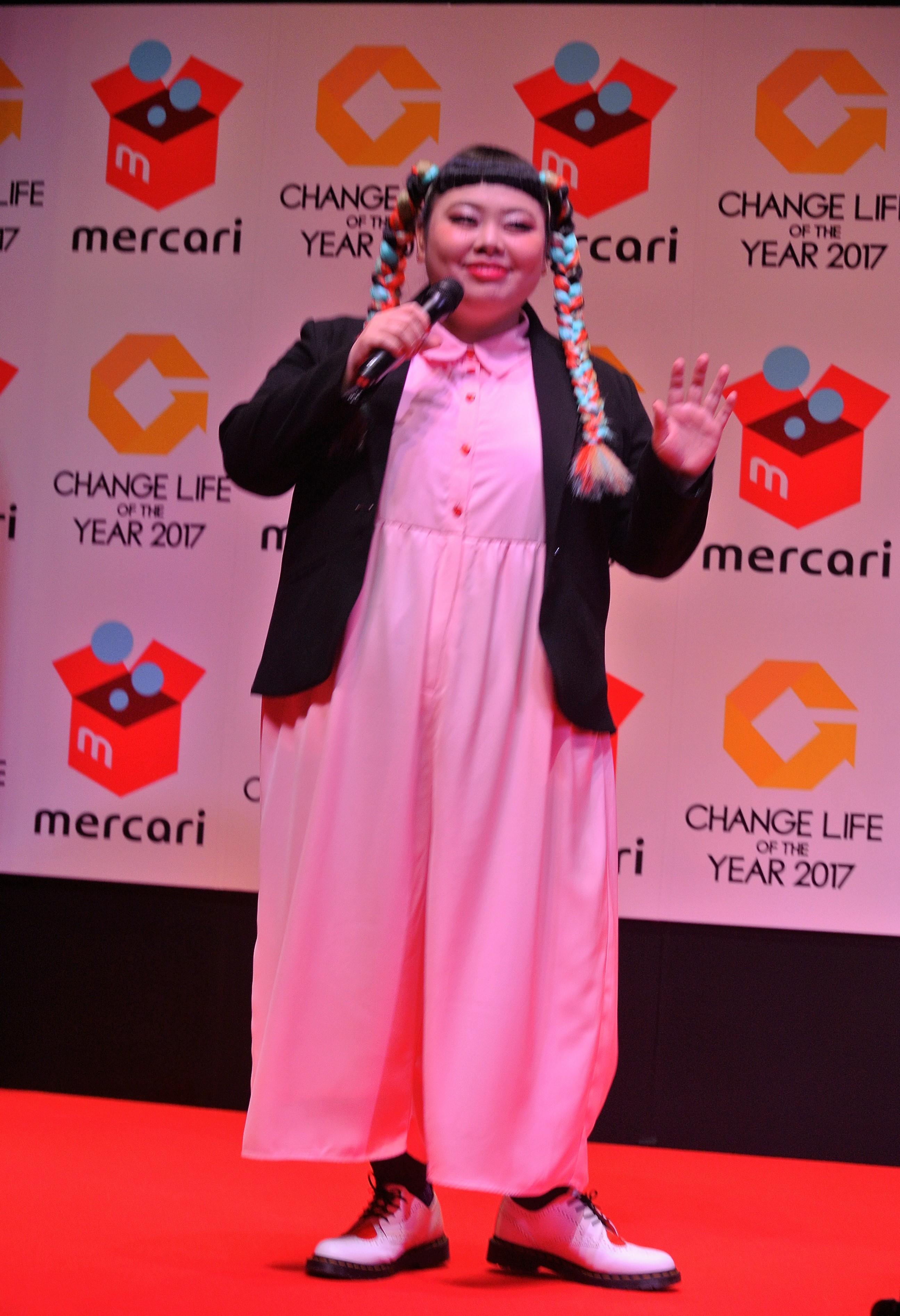 http://news.yoshimoto.co.jp/20170315175724-c21dddad3ab4c81f90be6f1051b66f7346ab8f10.jpg