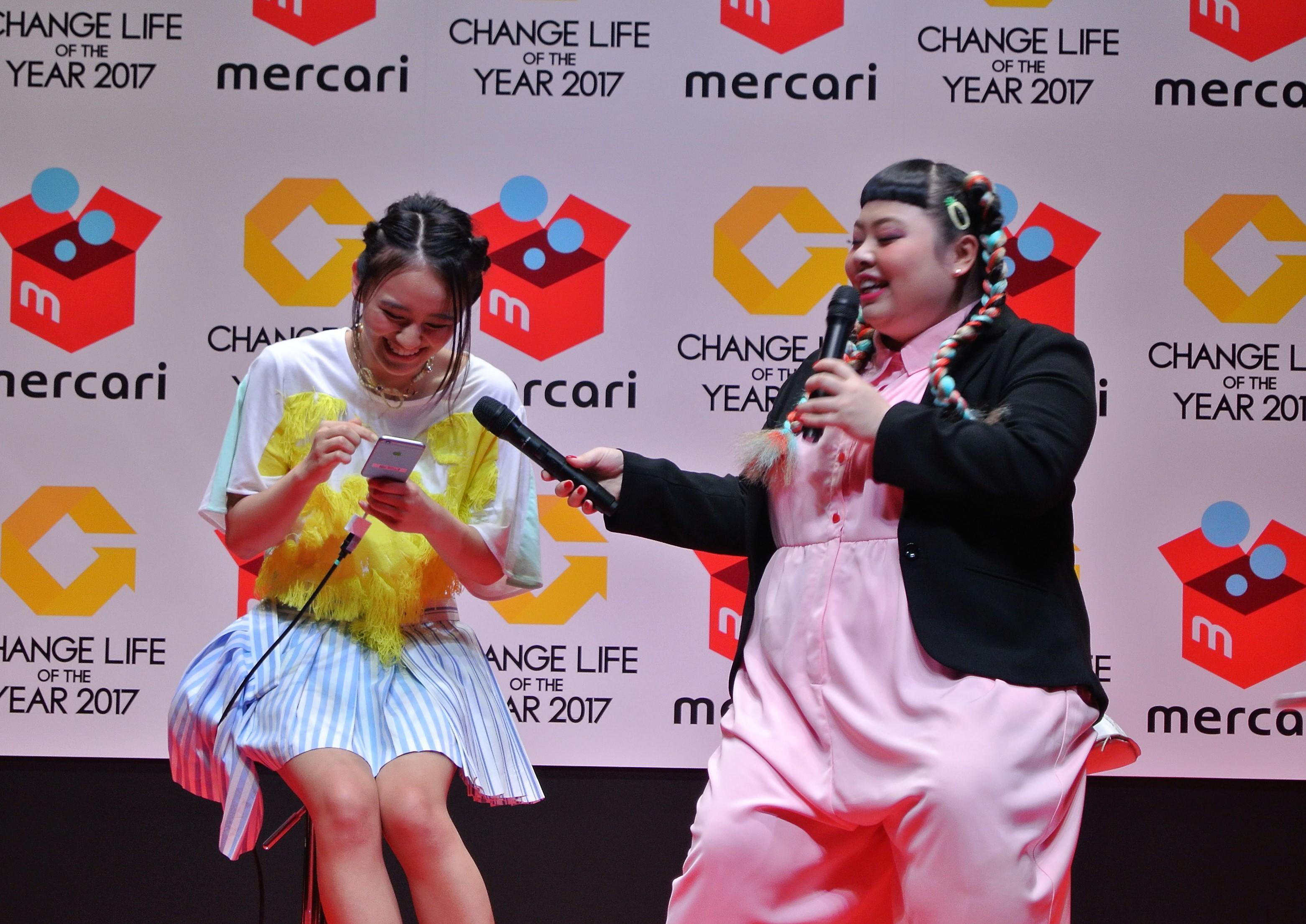 http://news.yoshimoto.co.jp/20170315180117-fb909412cd426b345e1869ceb8d9b773104efc88.jpg