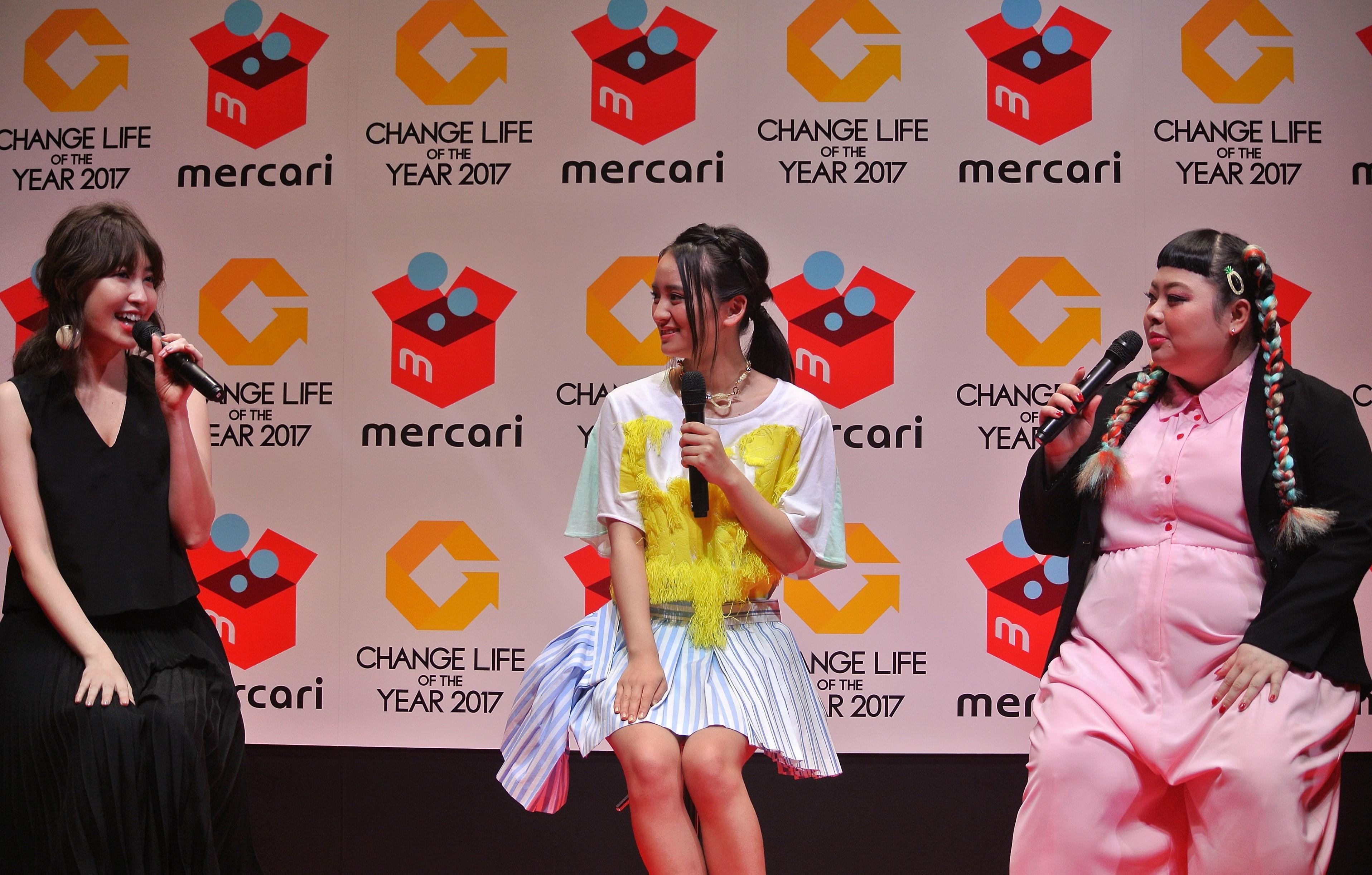http://news.yoshimoto.co.jp/20170315180355-18271a229cd8b16c76682a2094536782311f9a42.jpg