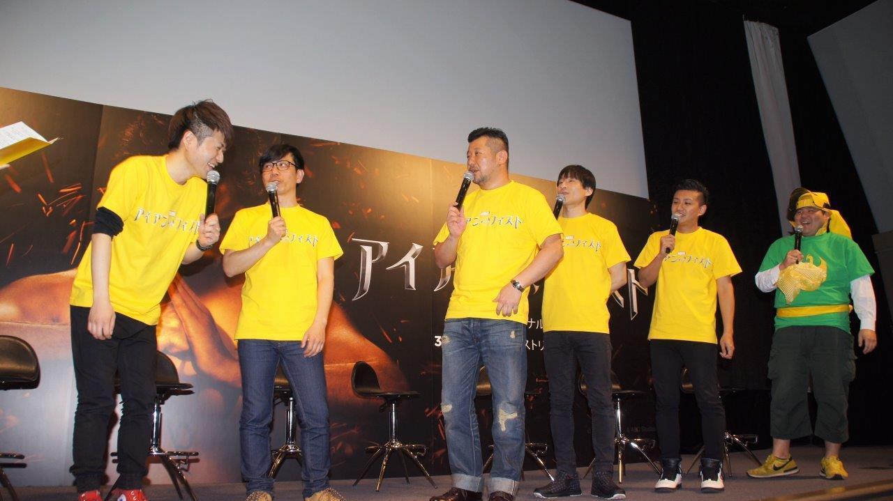 http://news.yoshimoto.co.jp/20170316005710-7b330462722bc6c193d1b182b1aac90ce83b8d9f.jpg