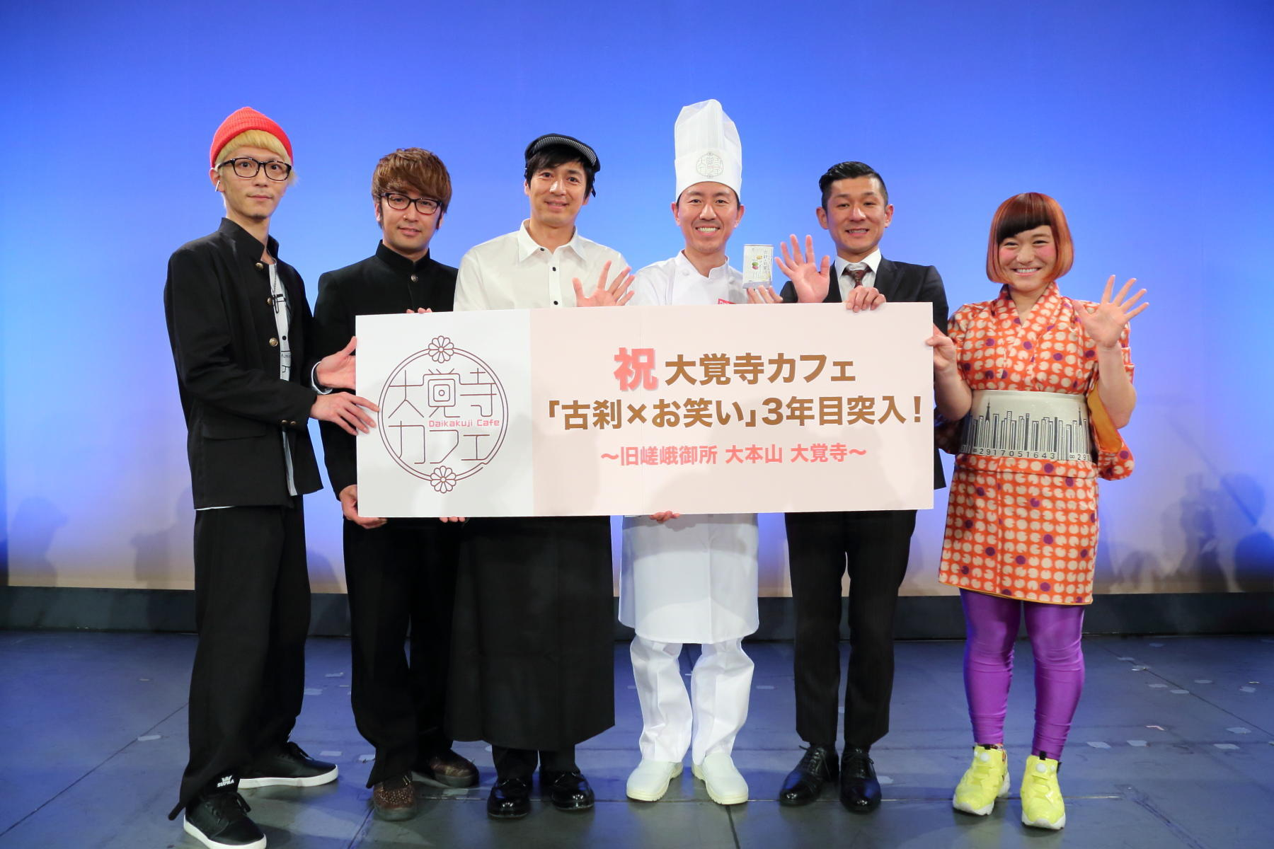 http://news.yoshimoto.co.jp/20170316061742-1c2227f90063553251f482096718e792bffaad23.jpg