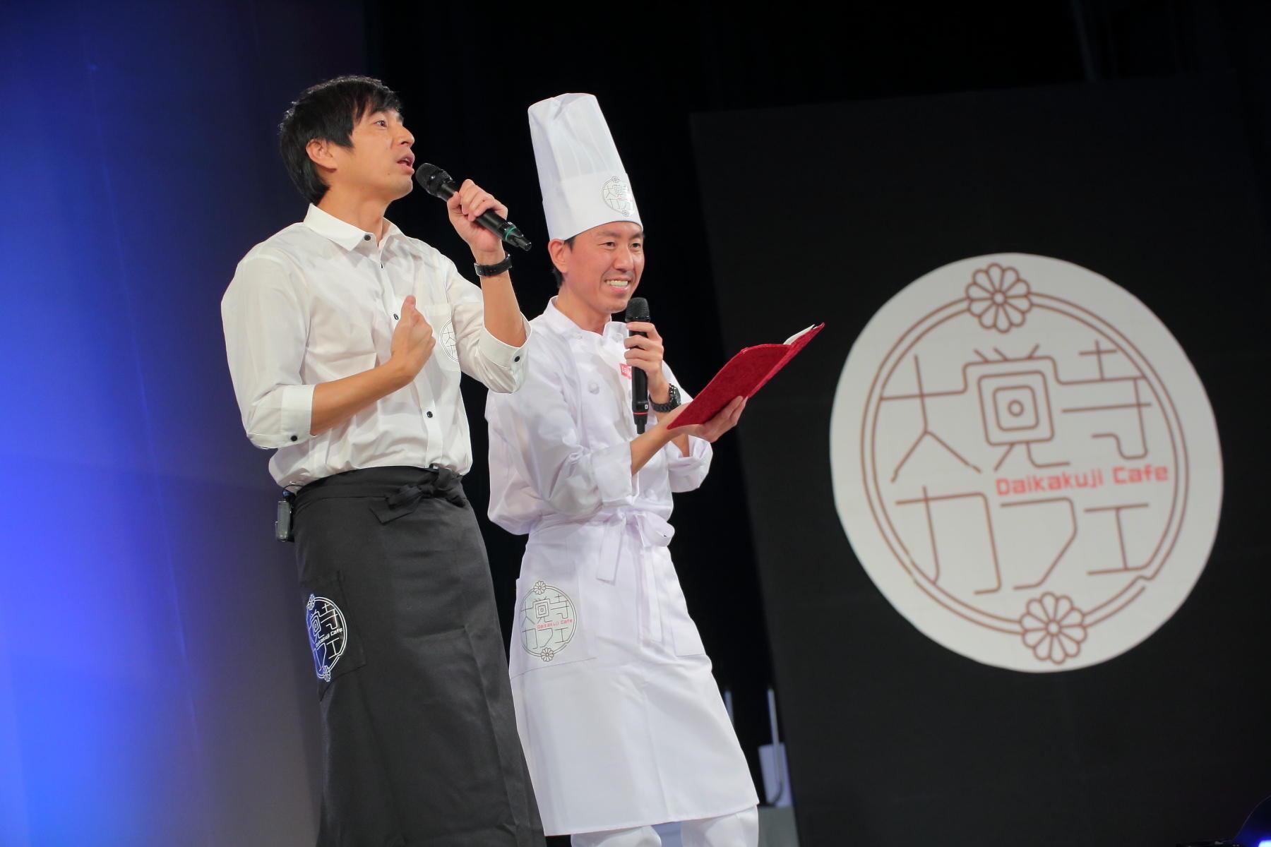 http://news.yoshimoto.co.jp/20170316062547-db49f9d57cc218fde309bc8ba3896a9b68ca2eff.jpg