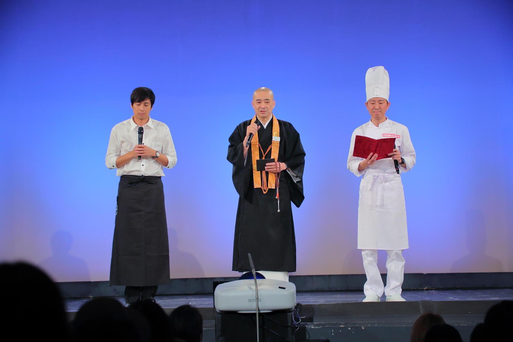 http://news.yoshimoto.co.jp/20170316062635-d5f1046044f16b7ebd7cdbcdf98ebb0f5e096624.jpg