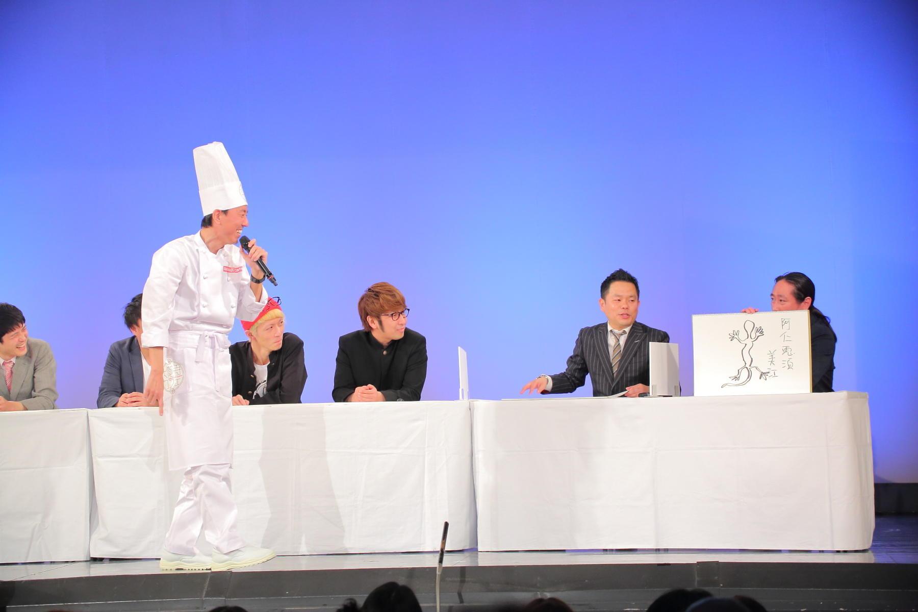http://news.yoshimoto.co.jp/20170316063413-55d06ea8de607701252b0a101bea19ac4c33966e.jpg