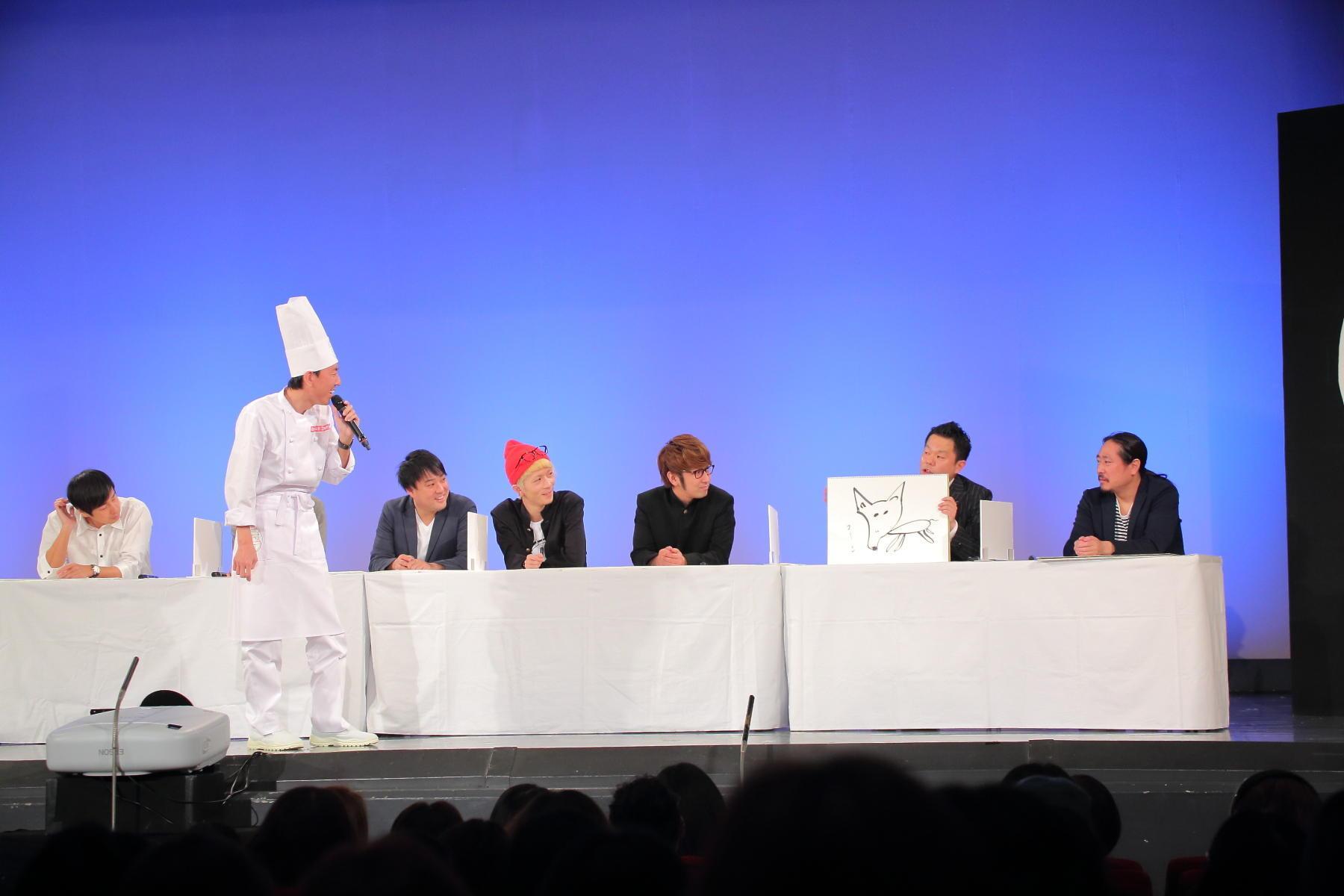 http://news.yoshimoto.co.jp/20170316063420-02f3b7a098c9c47b83be8854ec15985d1f0b00a3.jpg