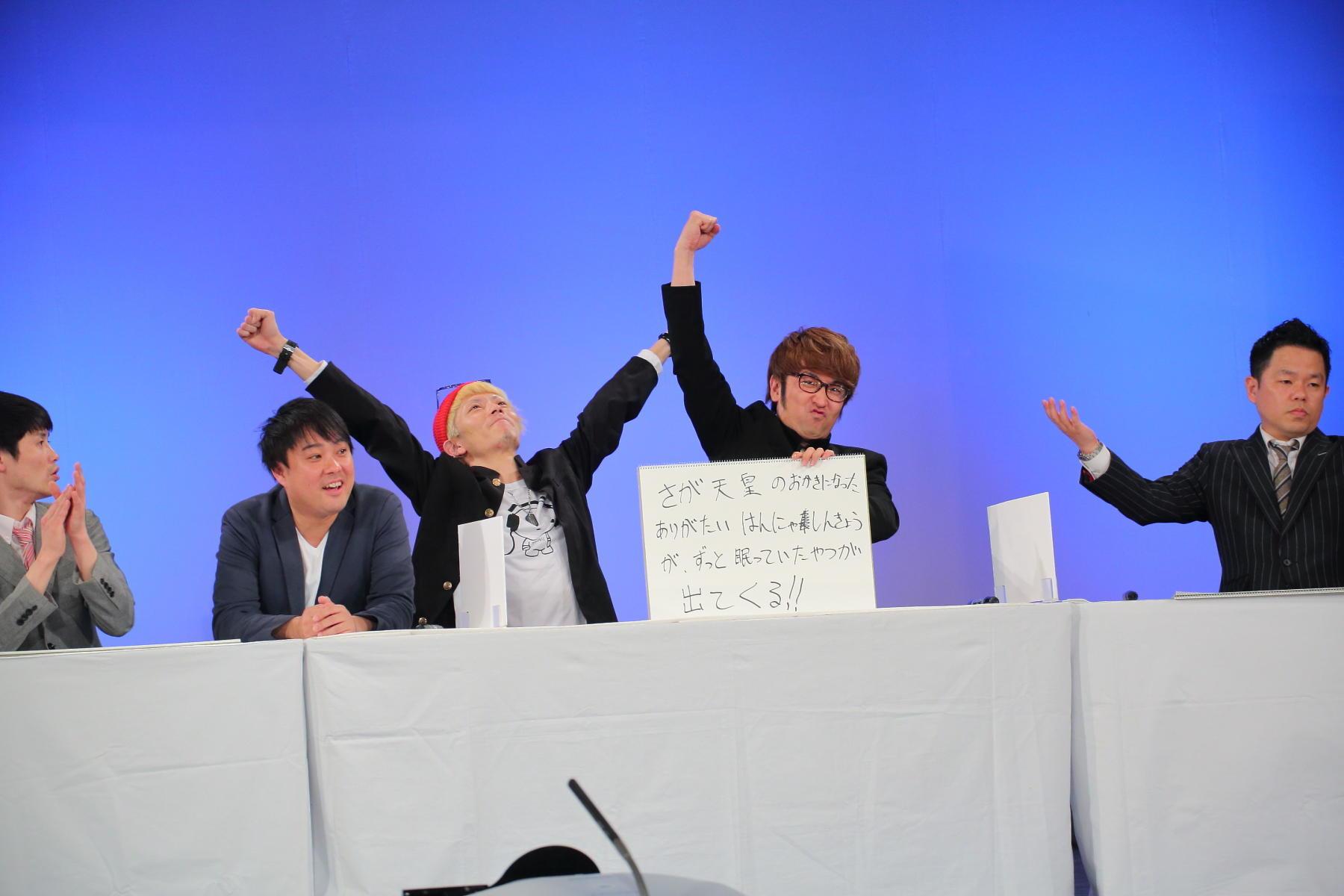 http://news.yoshimoto.co.jp/20170316063819-64a90bbf4c3f2e078aaa74f29c901267e4aa9eda.jpg