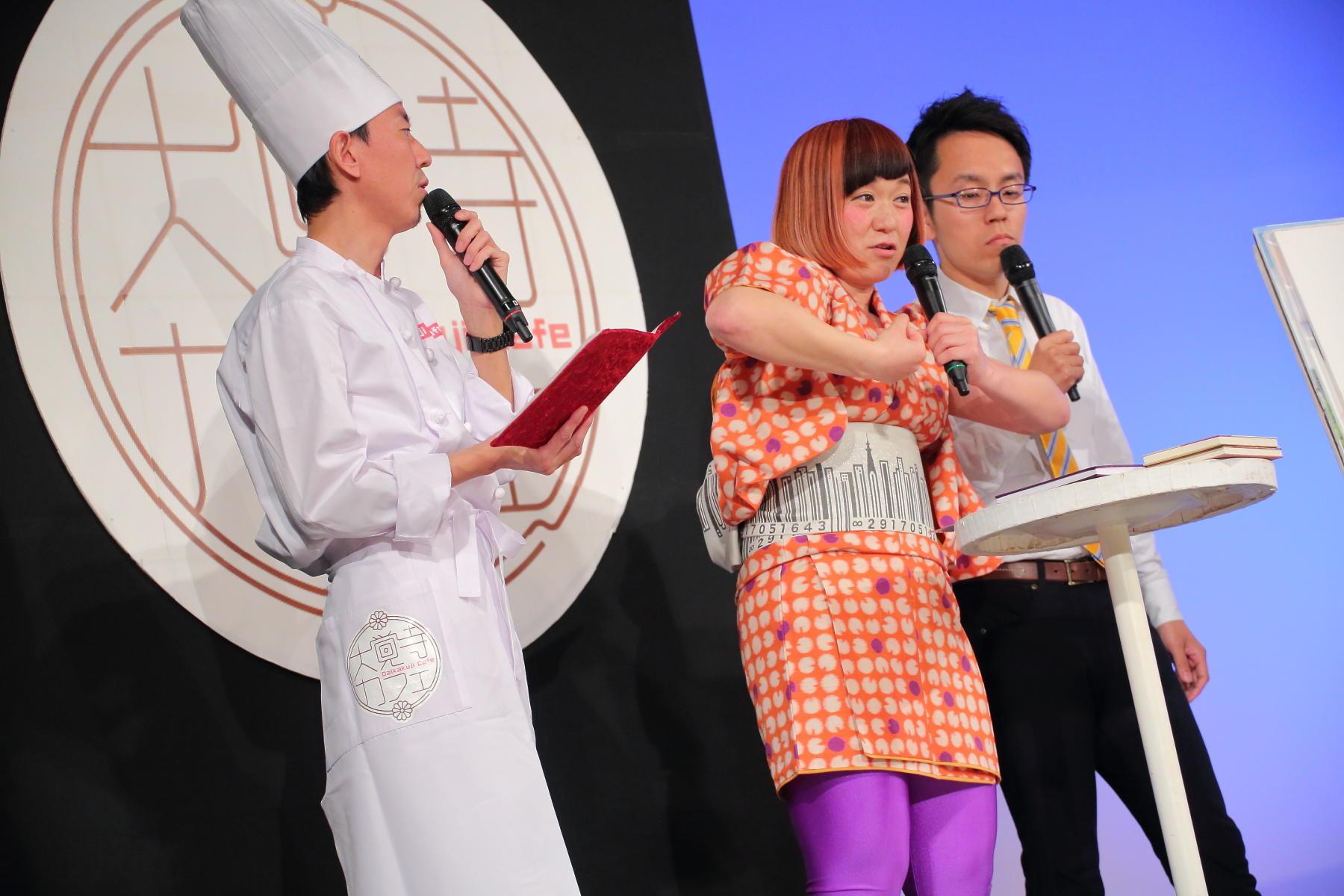 http://news.yoshimoto.co.jp/20170316063909-7635e74d21a759427e22670a8009d993c7db40aa.jpg