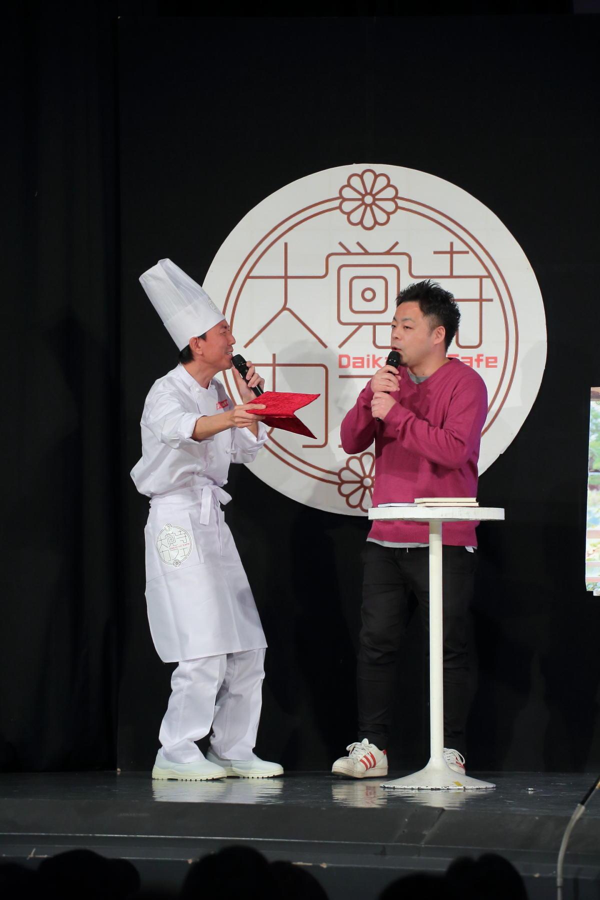 http://news.yoshimoto.co.jp/20170316064136-c34d52ca857d9ed5ebda4a09ad2dd0e12091d558.jpg