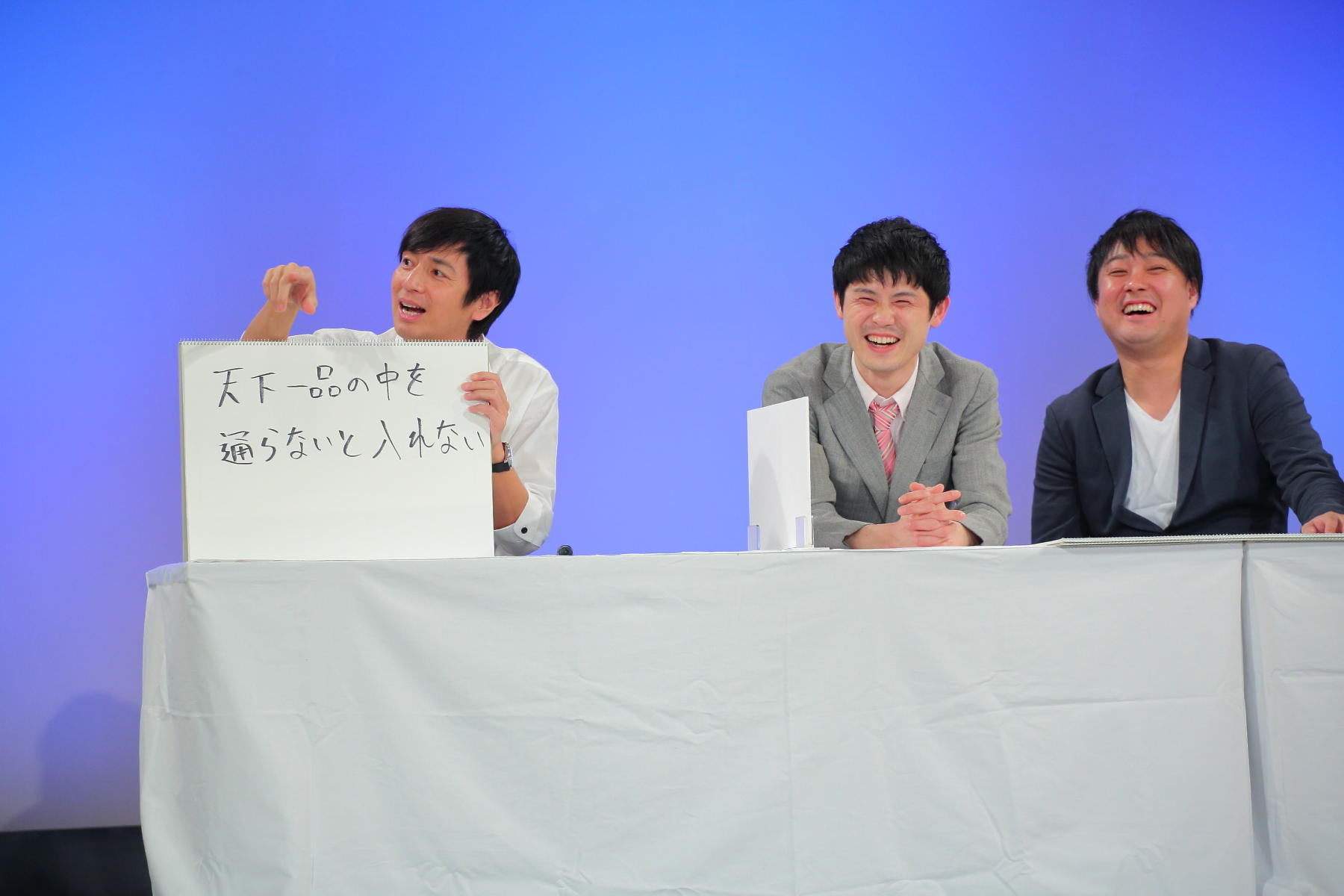 http://news.yoshimoto.co.jp/20170316064406-825b71b1826c0680205f40058d4ccebd21203890.jpg