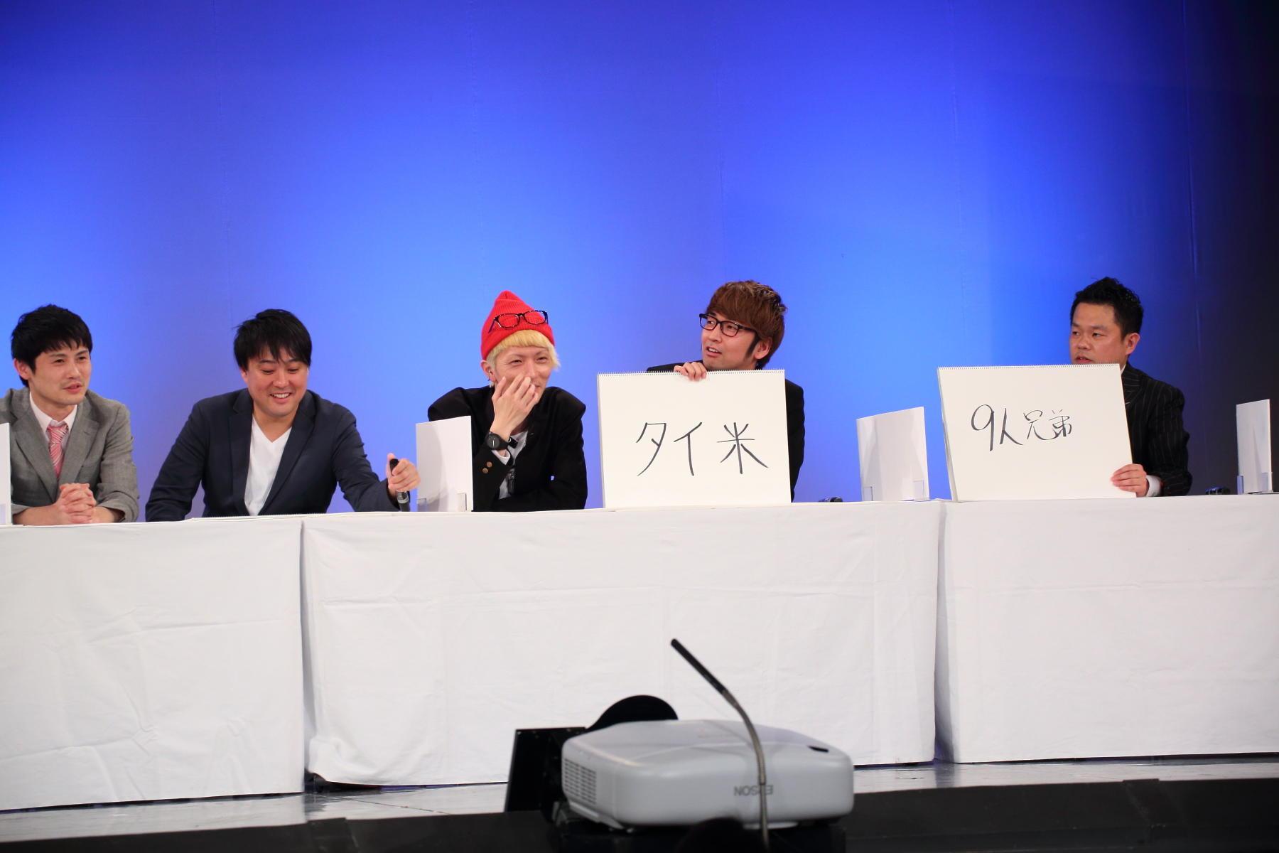 http://news.yoshimoto.co.jp/20170316064412-c154c7d13b1a879c23d04d0411e2712b35f5b195.jpg