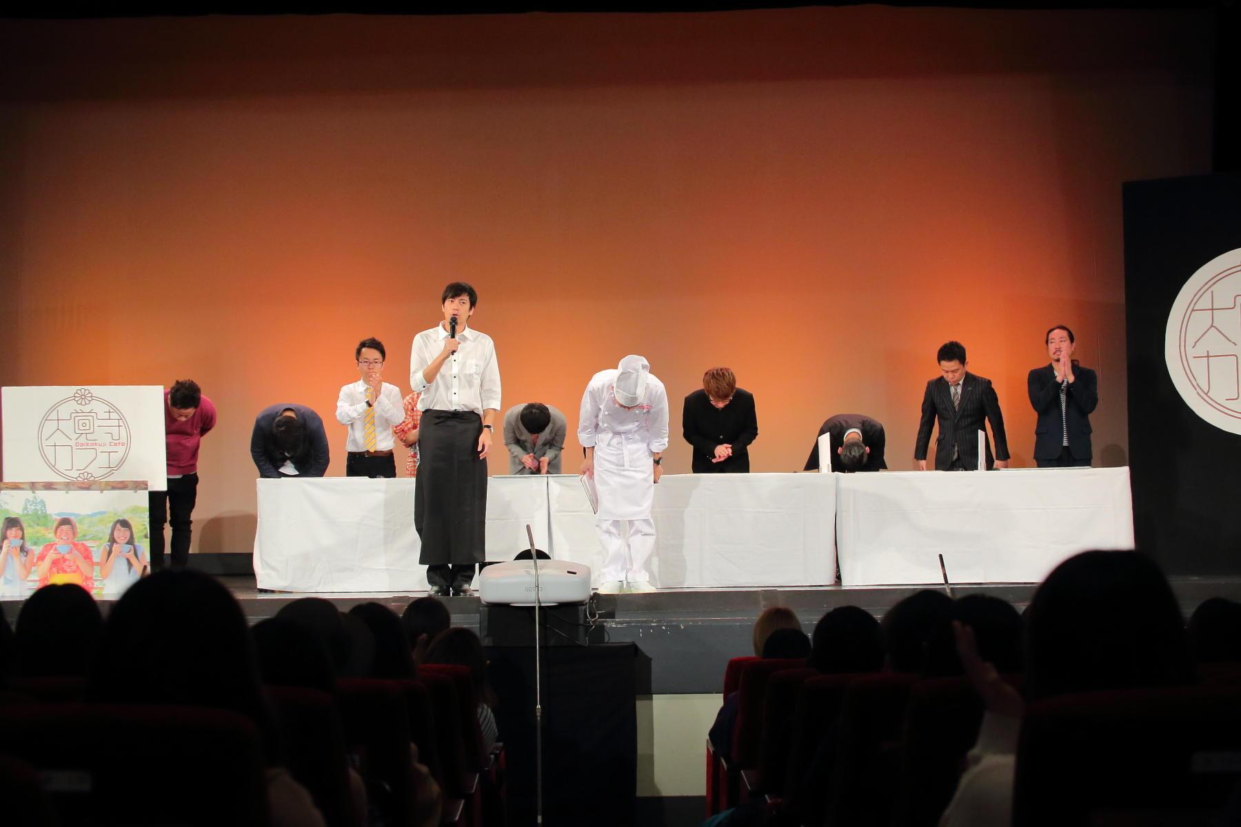 http://news.yoshimoto.co.jp/20170316064513-f7a7a5d767ead801b7a5d05fbb03366db967c10d.jpg