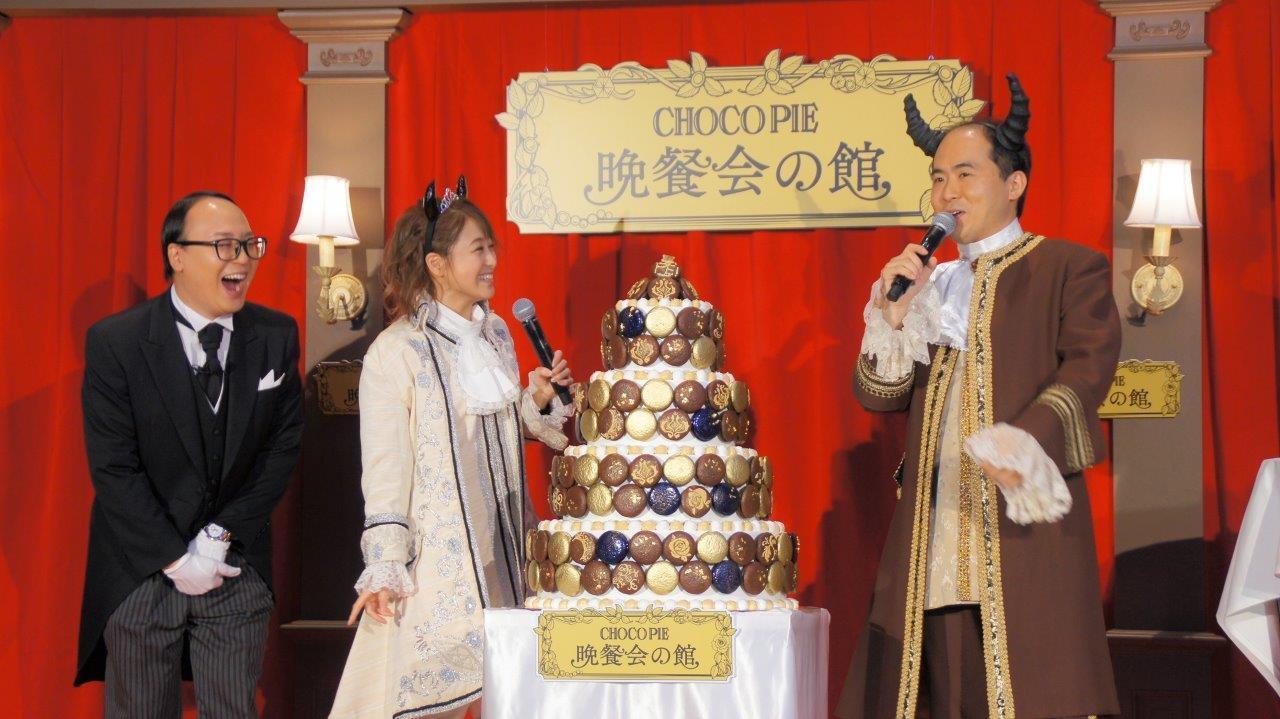 http://news.yoshimoto.co.jp/20170316161039-e8861005c9d8a5f1c8d3c2d40ab292f9a8b9de53.jpg