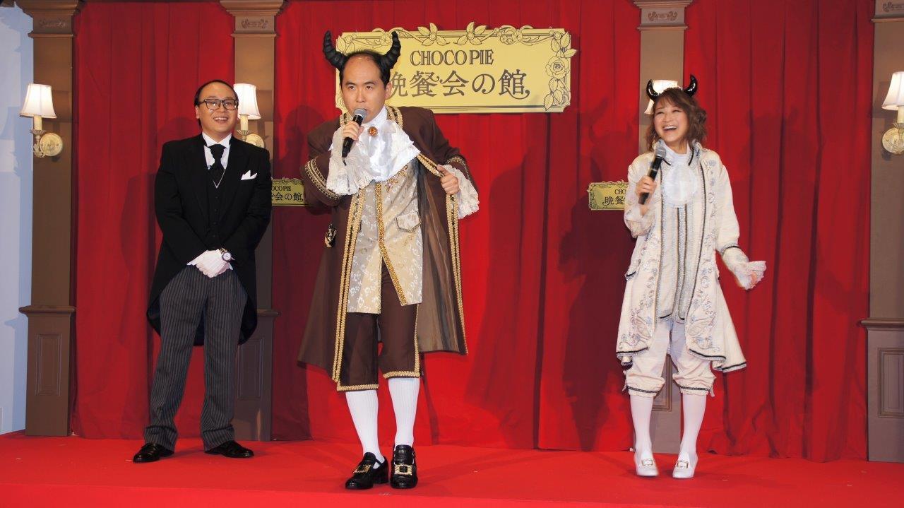 http://news.yoshimoto.co.jp/20170316161056-91844f835f37a928ee487dd2dc4b2c5087b0171a.jpg