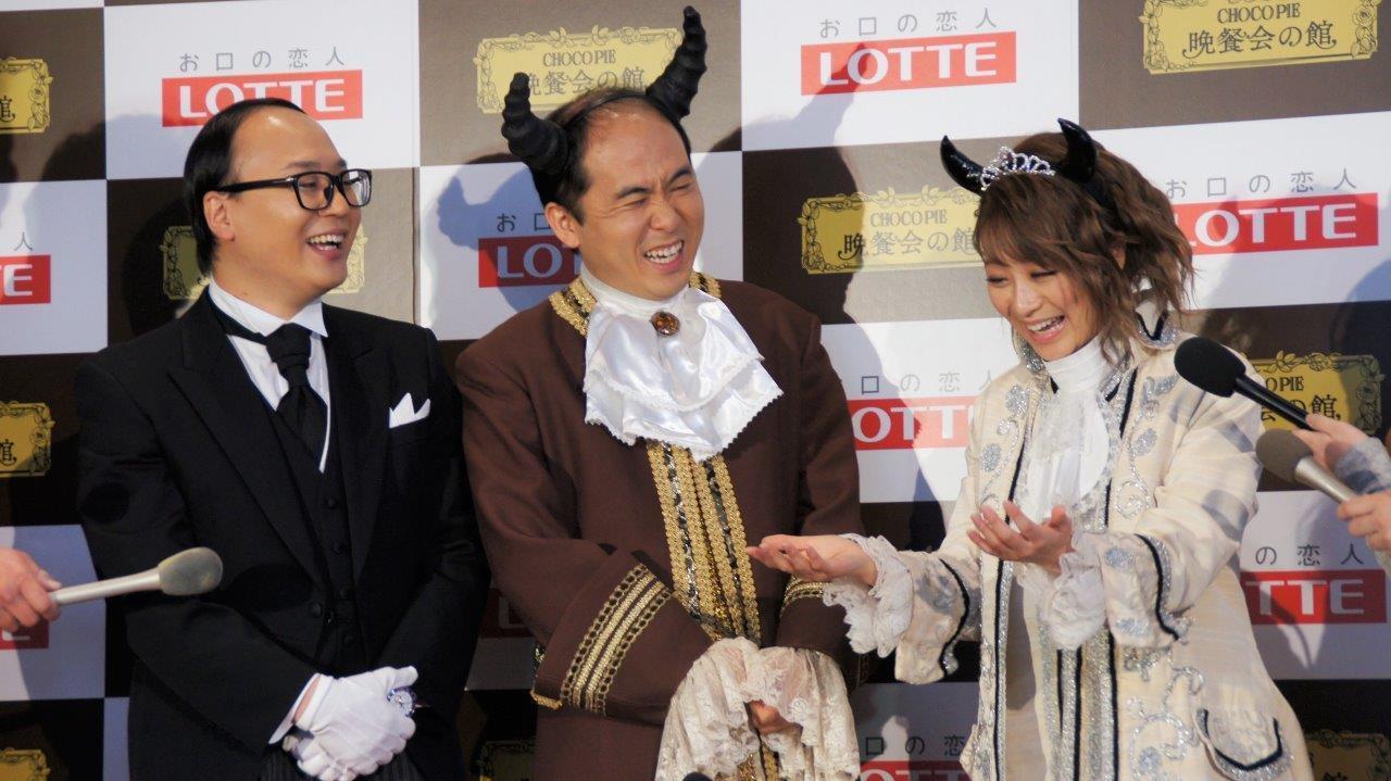 http://news.yoshimoto.co.jp/20170316161056-c2719db5148525cea9fc728a05e14b2dd0a7abfa.jpg