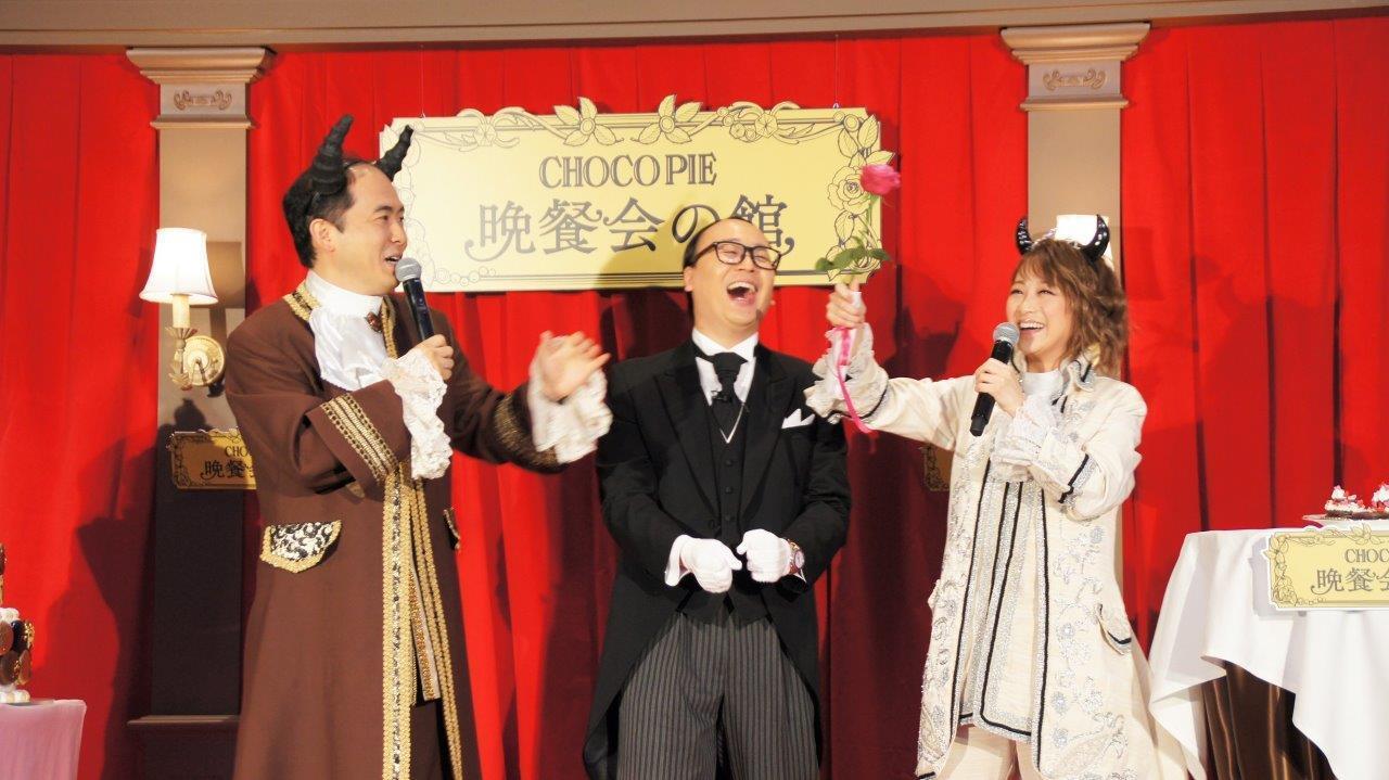 http://news.yoshimoto.co.jp/20170316161057-36eb6b48adc99dc667b941ebb83fa92da330485f.jpg