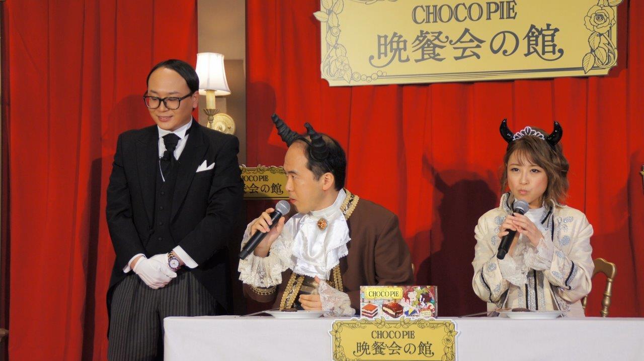http://news.yoshimoto.co.jp/20170316161057-7d6dc44feccbc414439cd23fa581347c843510f4.jpg