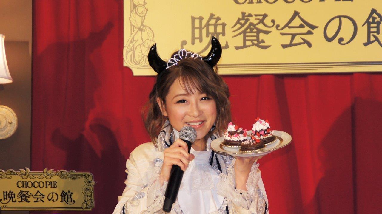 http://news.yoshimoto.co.jp/20170316161058-22820cc50e39b368fbffbf7b46439d8da99f8e77.jpg