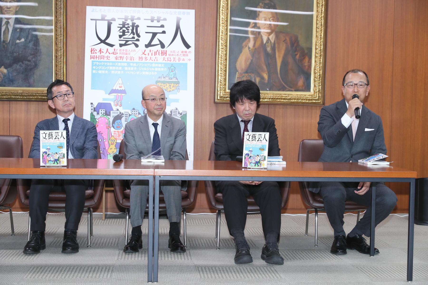 http://news.yoshimoto.co.jp/20170316201631-9f7620ee126d71ea785d386b0328a8c275d8e42a.jpg